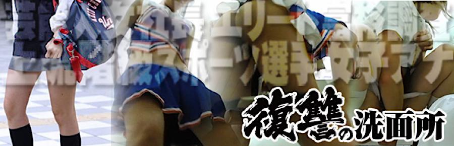 エロ動画:復讐のト●レ盗satu:おまんこ