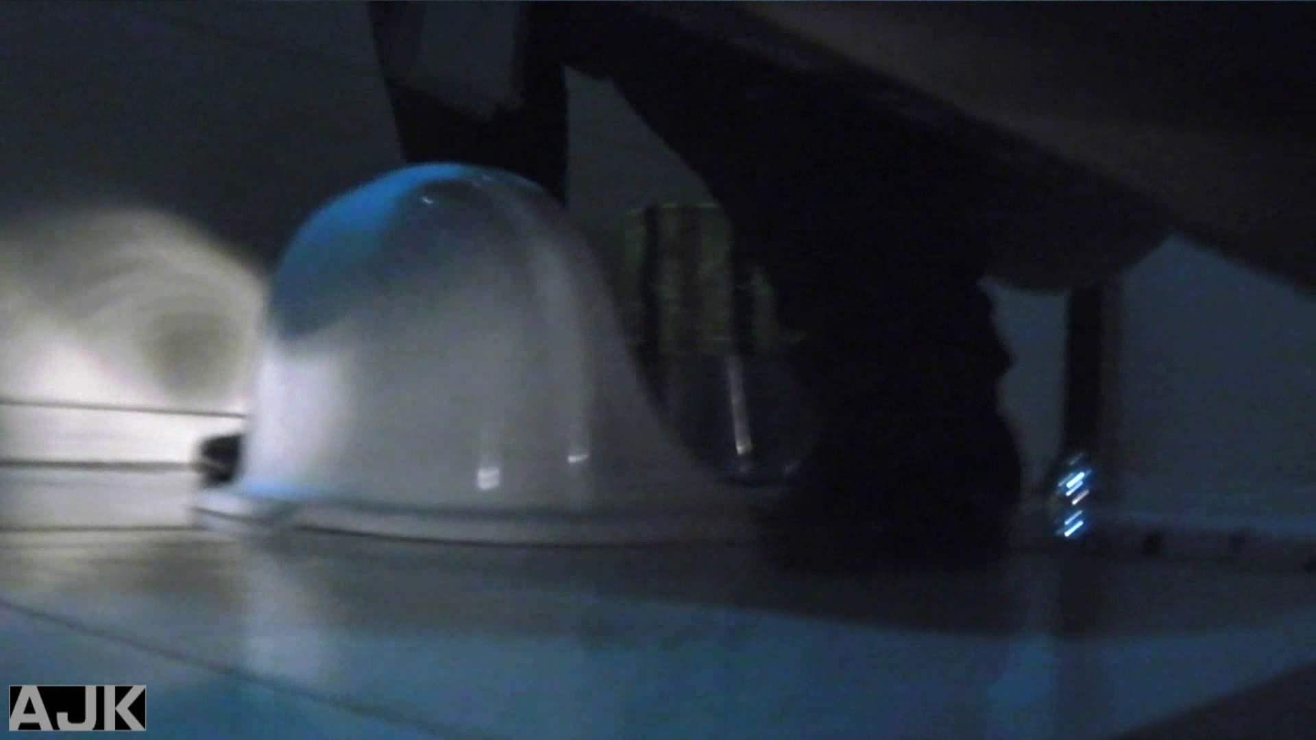 神降臨!史上最強の潜入かわや! vol.05 OLのプライベート オマンコ無修正動画無料 13pic 2