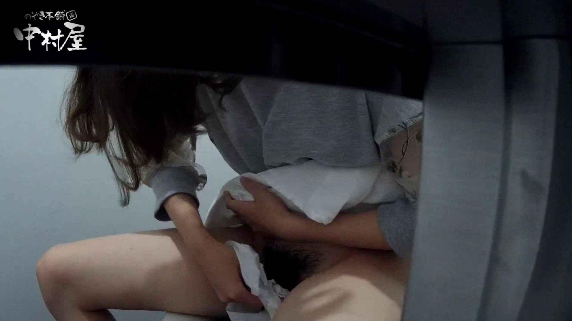 【某有名大学女性洗面所】有名大学女性洗面所 vol.40 ??おまじない的な動きをする子がいます。 和式   OLのプライベート  12pic 11