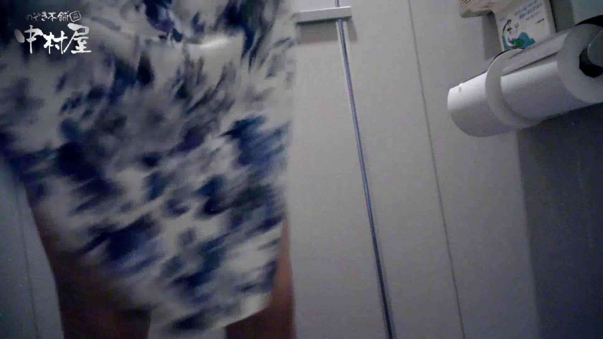 【某有名大学女性洗面所】有名大学女性洗面所 vol.40 ??おまじない的な動きをする子がいます。 潜入 われめAV動画紹介 12pic 12