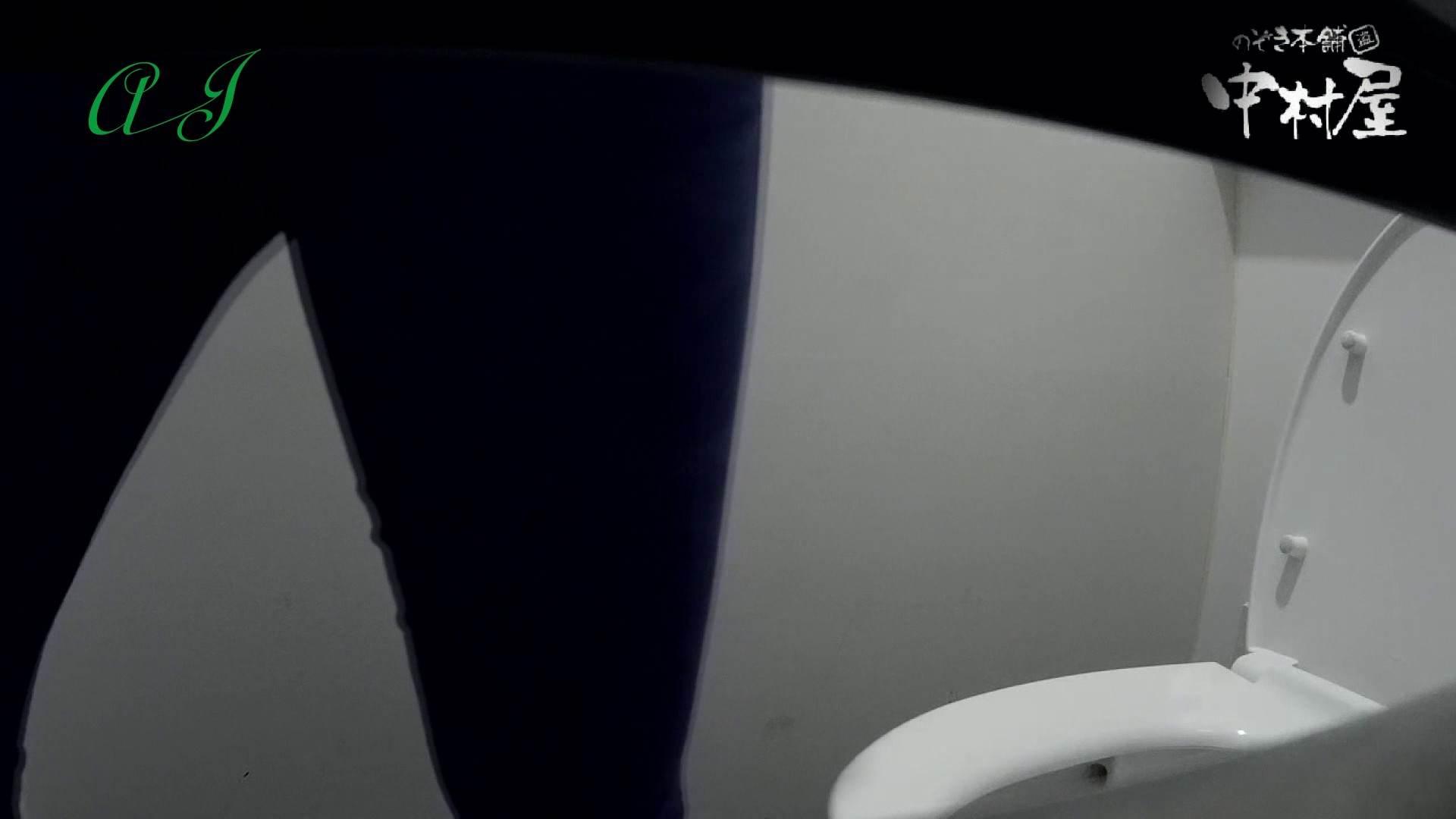 有名大学女性洗面所 vol.59 新アングル追加!相変わらずの美女率!! 投稿 セックス画像 12pic 10