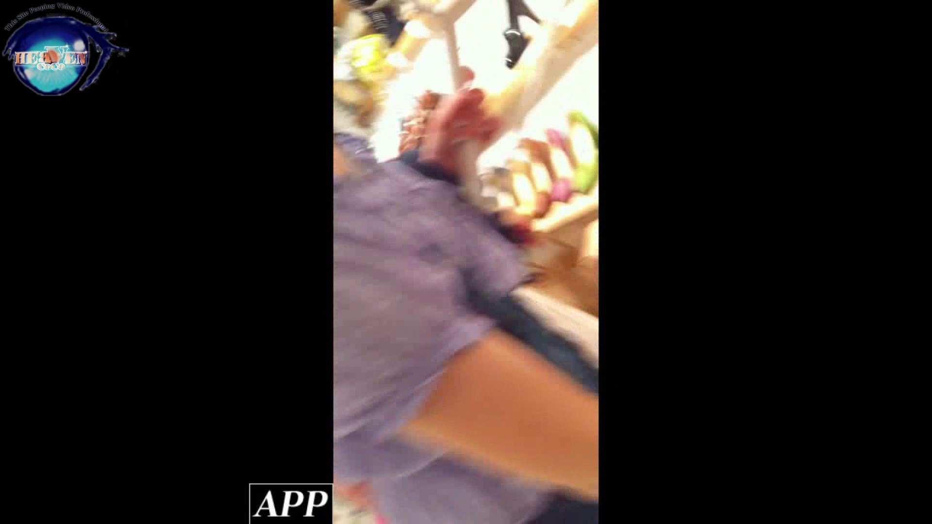 ハイビジョン盗撮!ショップ店員千人斬り!胸チラ編 vol.69 OLのプライベート おめこ無修正動画無料 12pic 8