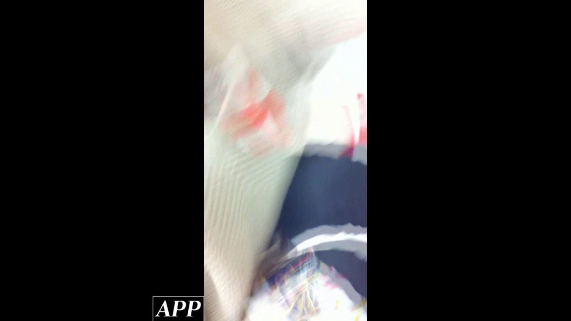 ハイビジョン盗撮!ショップ店員千人斬り!胸チラ編 vol.72 チクビ | 胸チラ  13pic 1