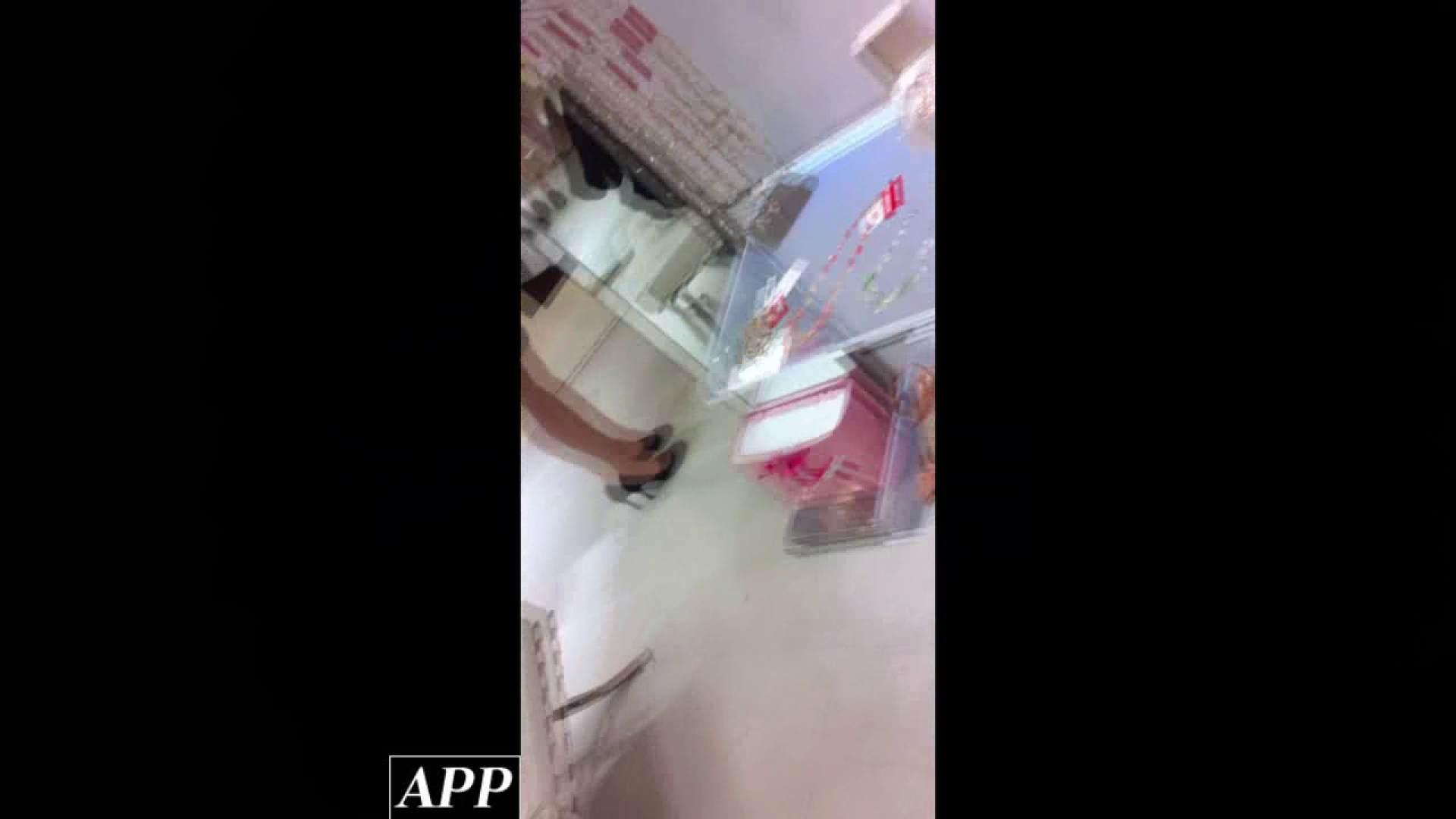 ハイビジョン盗撮!ショップ店員千人斬り!胸チラ編 vol.78 チクビ のぞき動画画像 11pic 11