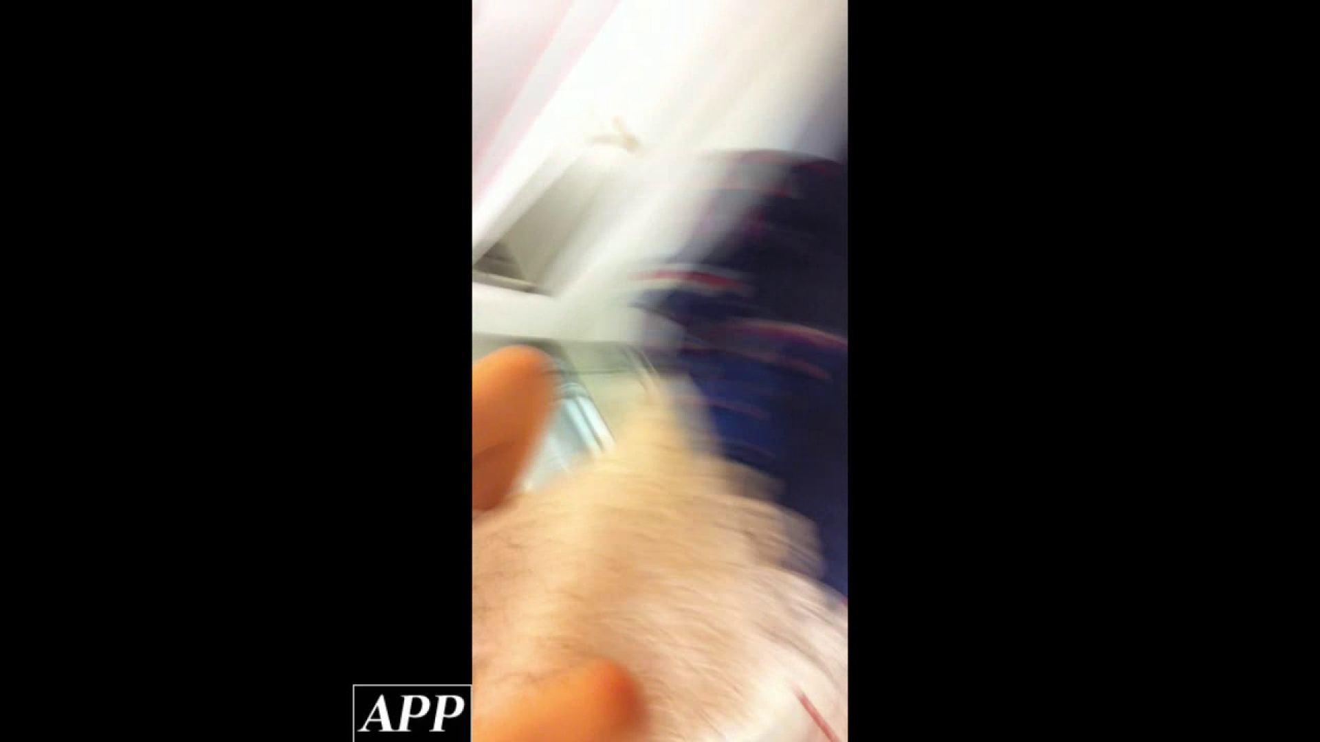 ハイビジョン盗撮!ショップ店員千人斬り!胸チラ編 vol.89 チラ 濡れ場動画紹介 13pic 9