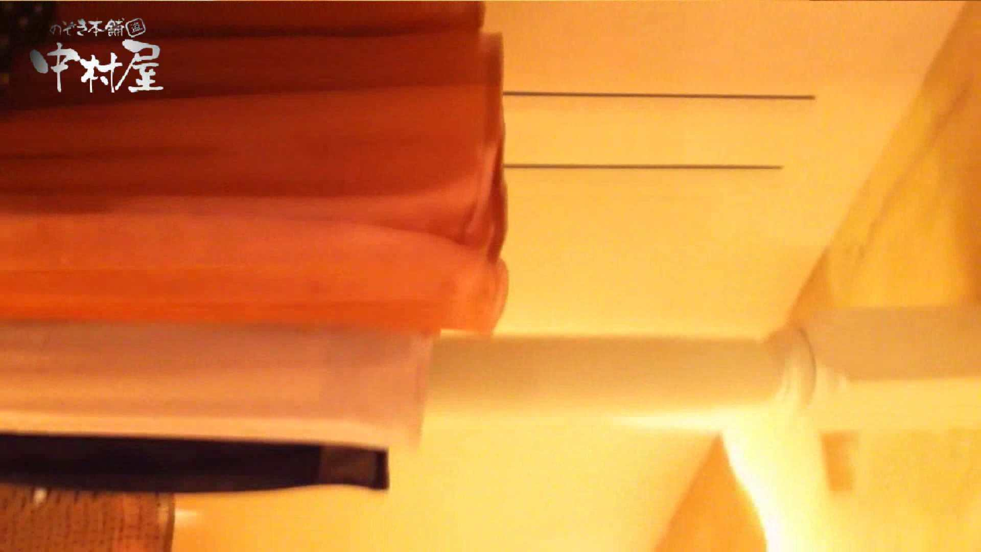 vol.45 可愛いカリスマ店員限定‼胸チラ&パンチラ 食い込みミッキーマウス! パンチラ  13pic 10