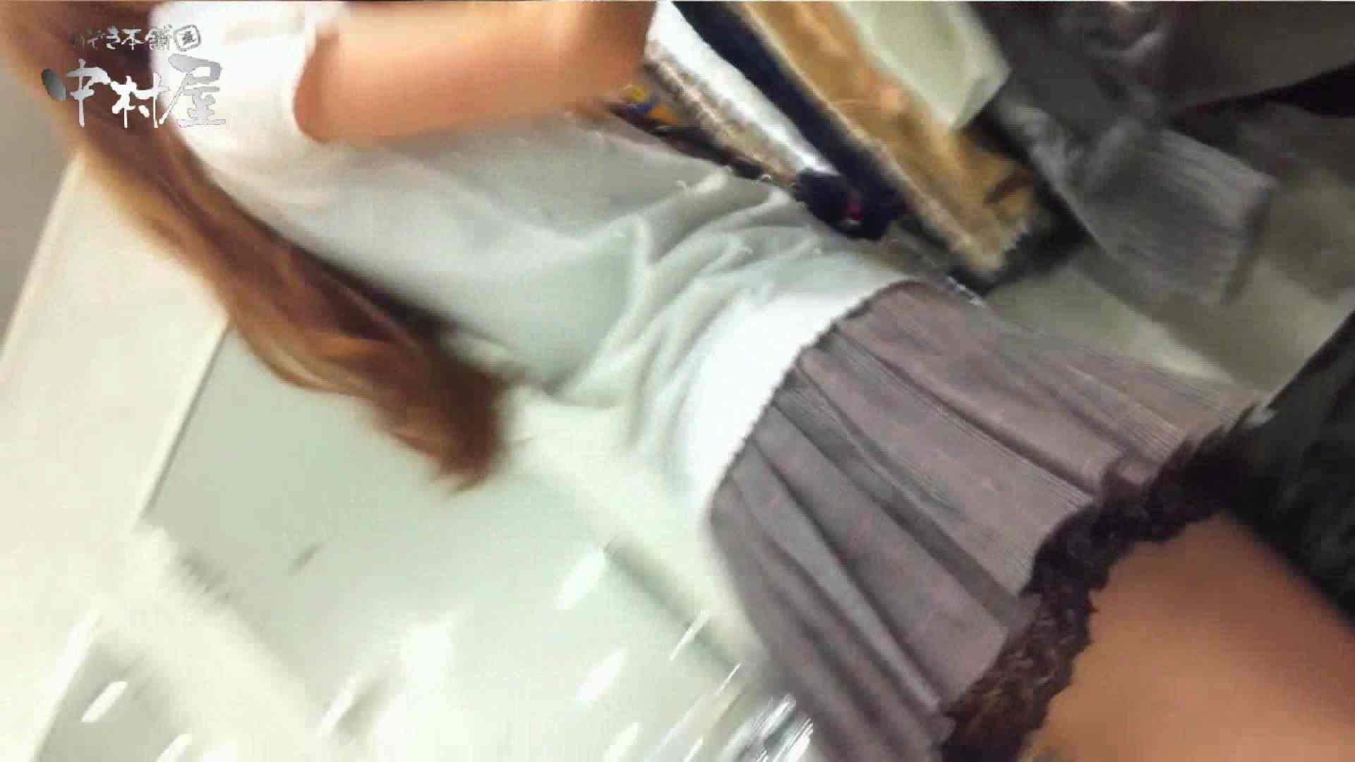 vol.46 可愛いカリスマ店員胸チラ&パンチラ モリマン! 接写 アダルト動画キャプチャ 12pic 3