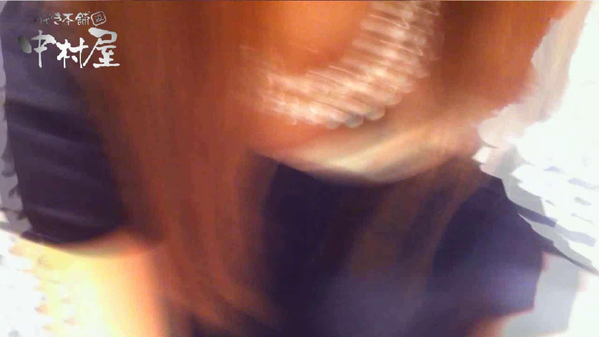 vol.54 美人アパレル胸チラ&パンチラ Tバックゴチになります! OLのプライベート セックス無修正動画無料 13pic 7
