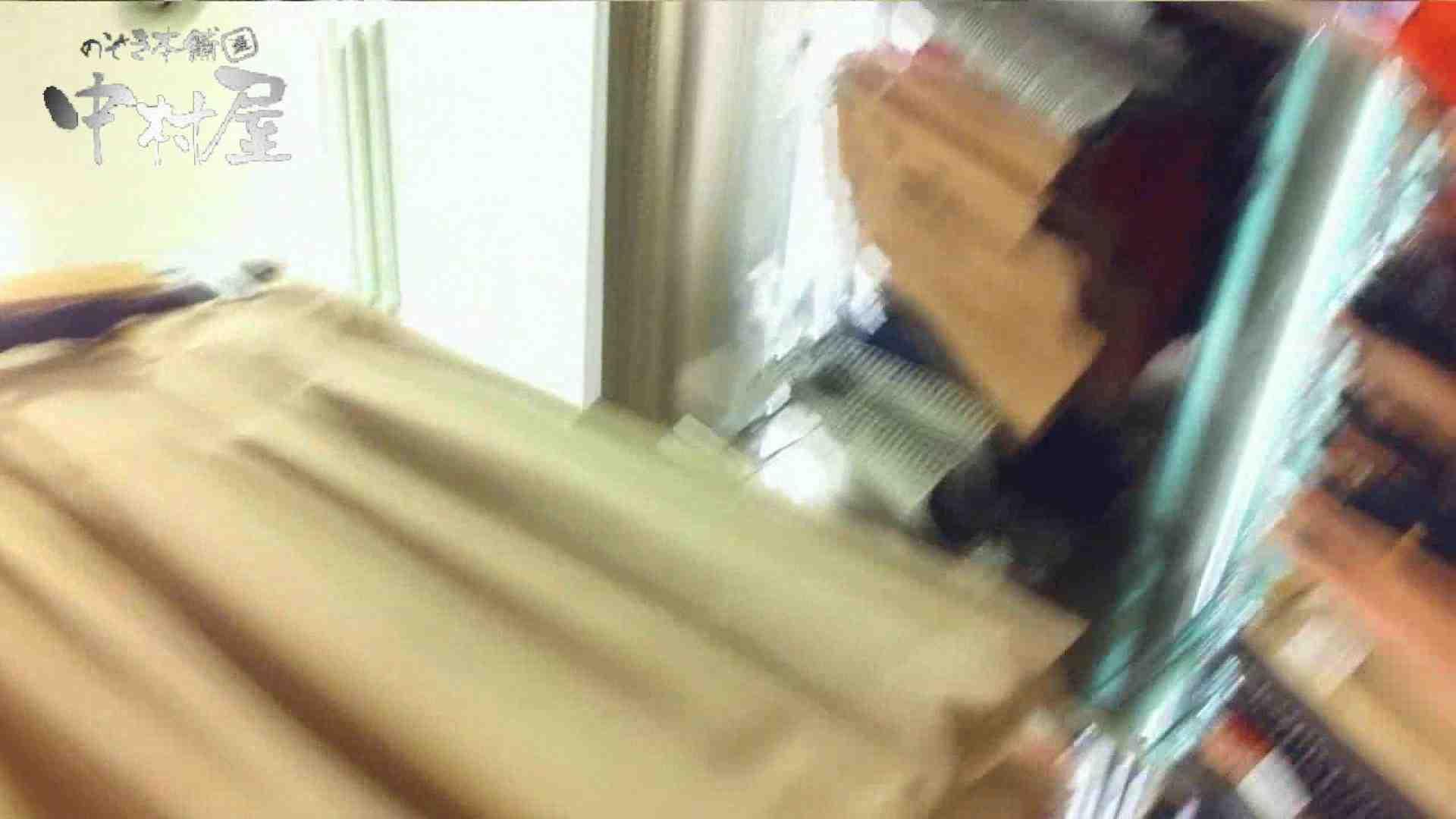 vol.54 美人アパレル胸チラ&パンチラ Tバックゴチになります! 胸チラ われめAV動画紹介 13pic 9
