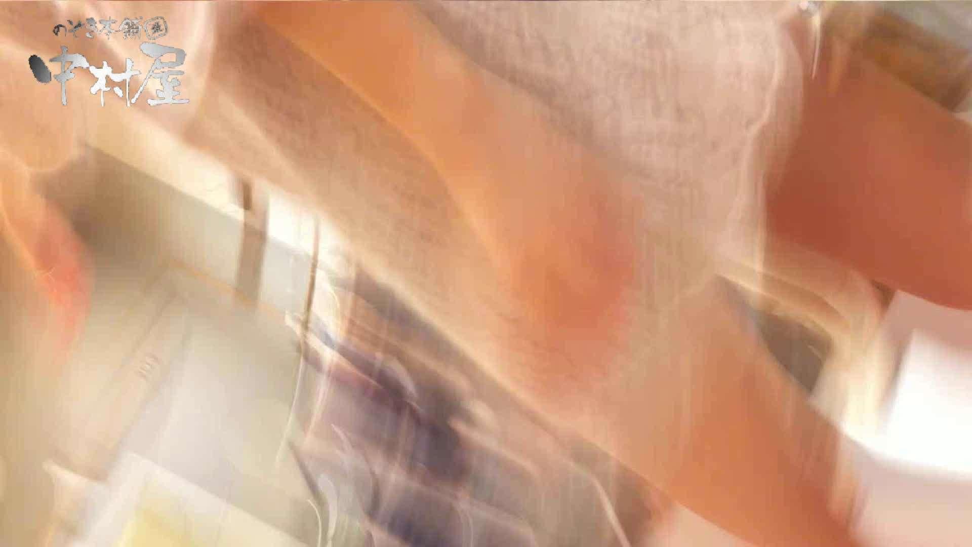 vol.56 美人アパレル胸チラ&パンチラ メガネオネーサマの下着 パンチラ セックス無修正動画無料 13pic 5