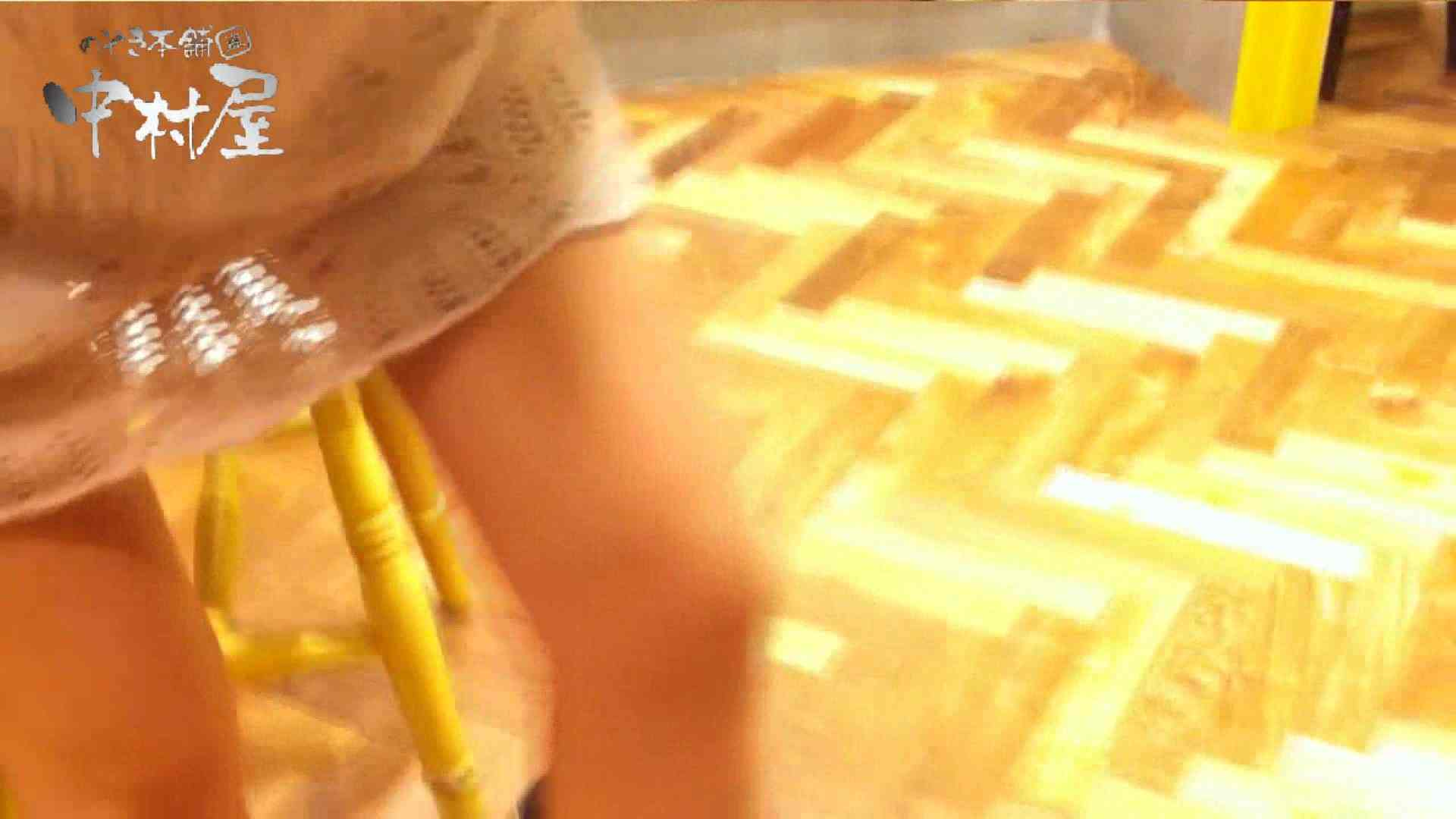 vol.56 美人アパレル胸チラ&パンチラ メガネオネーサマの下着 胸チラ  13pic 6