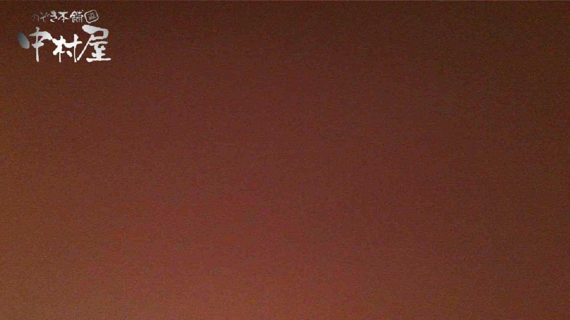 vol.56 美人アパレル胸チラ&パンチラ メガネオネーサマの下着 チラ アダルト動画キャプチャ 13pic 9