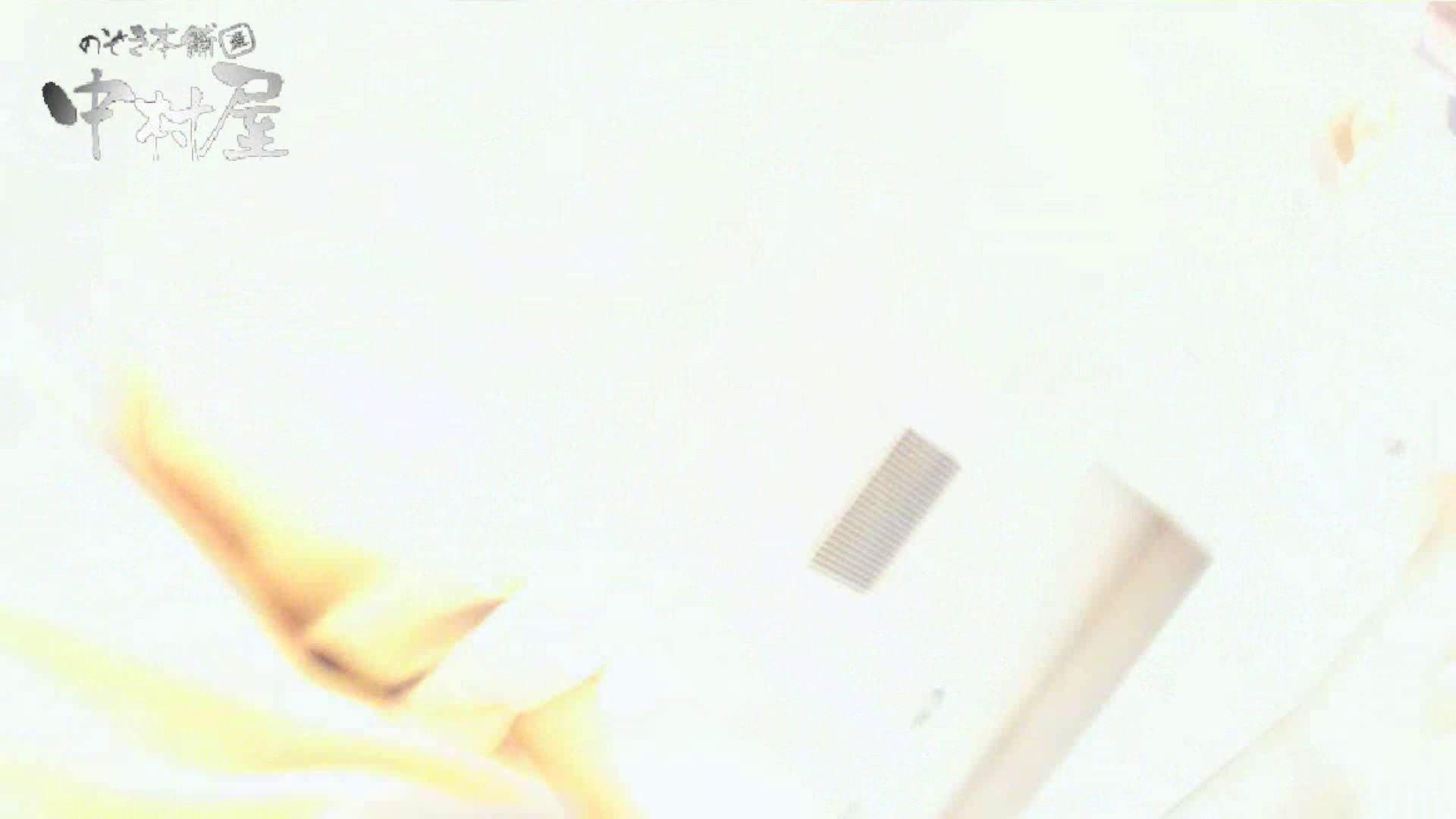 vol.59 美人アパレル胸チラ&パンチラ 色白のカワイイ店員さん 胸チラ AV動画キャプチャ 12pic 4