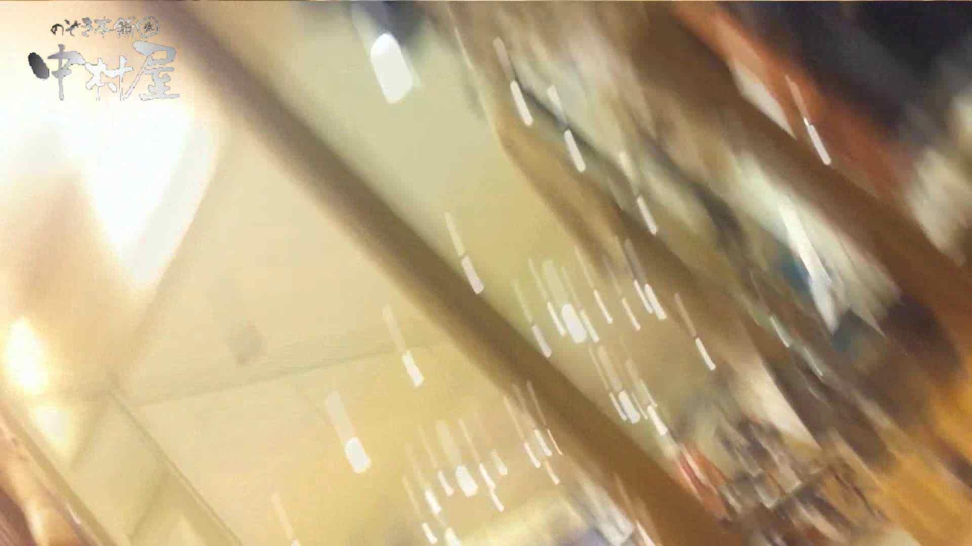 vol.67 美人アパレル胸チラ&パンチラ ひらひらスカートの中身は… 接写 アダルト動画キャプチャ 13pic 8