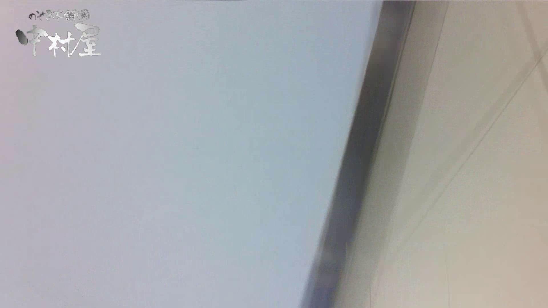 vol.67 美人アパレル胸チラ&パンチラ ひらひらスカートの中身は… 接写 アダルト動画キャプチャ 13pic 13