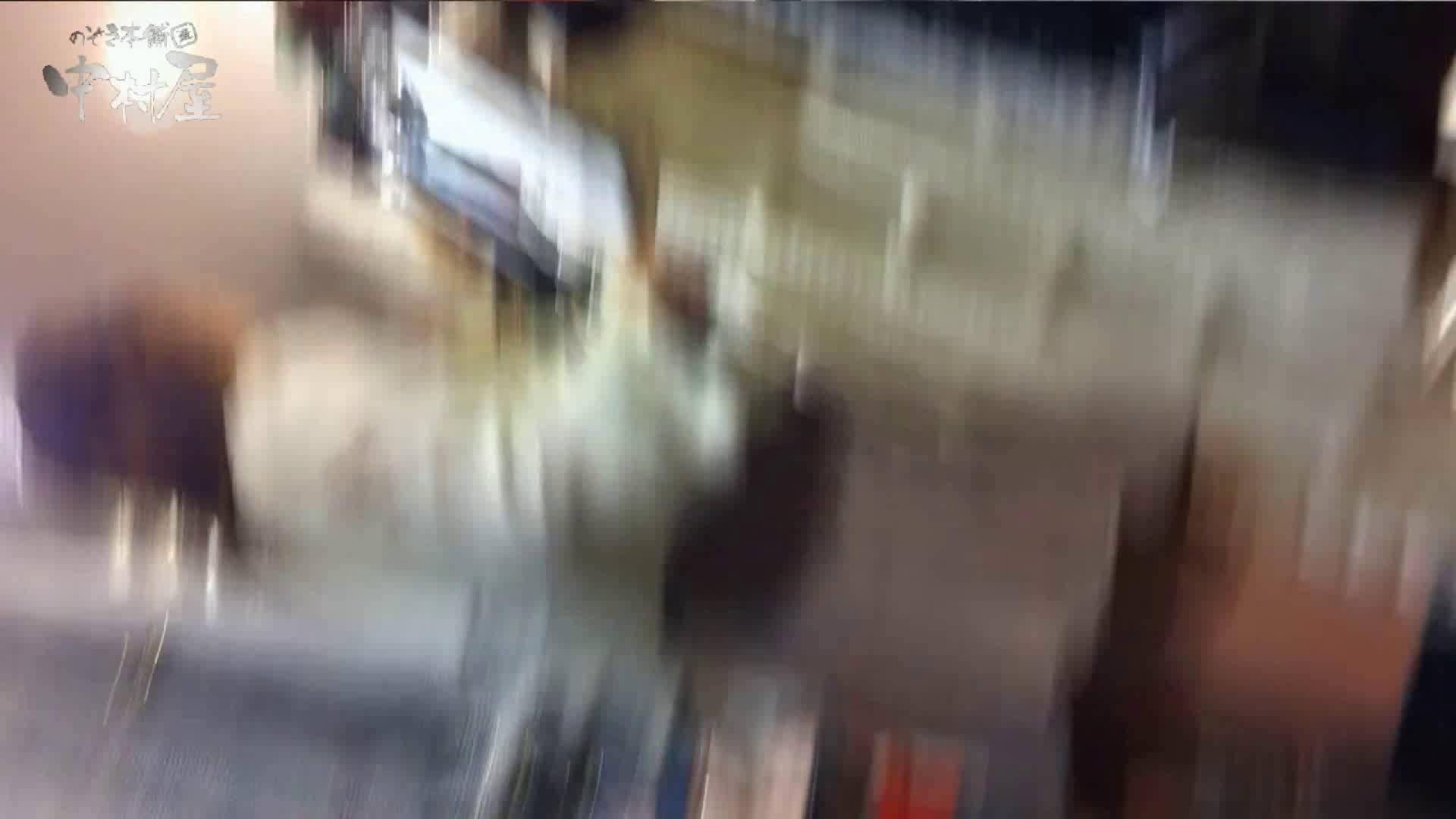 vol.68 美人アパレル胸チラ&パンチラ セクシーなホクロの店員さん OLのプライベート   胸チラ  12pic 11