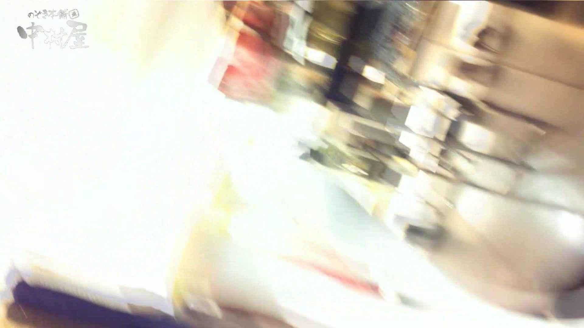 vol.75 美人アパレル胸チラ&パンチラ きれいな髪のおねーさんはド派手パンツ パンチラ 濡れ場動画紹介 10pic 9