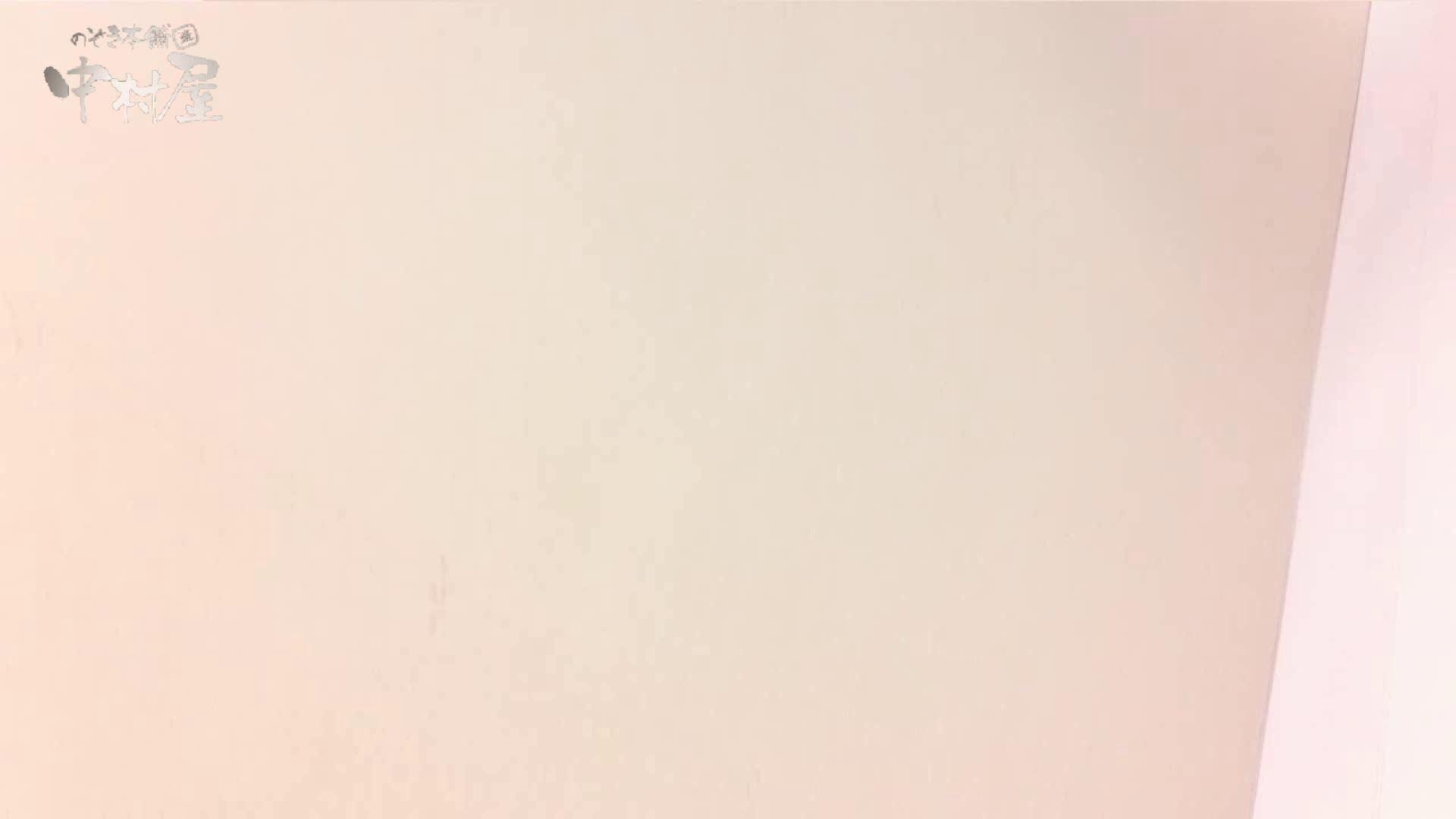 vol.76 美人アパレル胸チラ&パンチラ おでこ萌えなおねーさん チラ アダルト動画キャプチャ 13pic 3