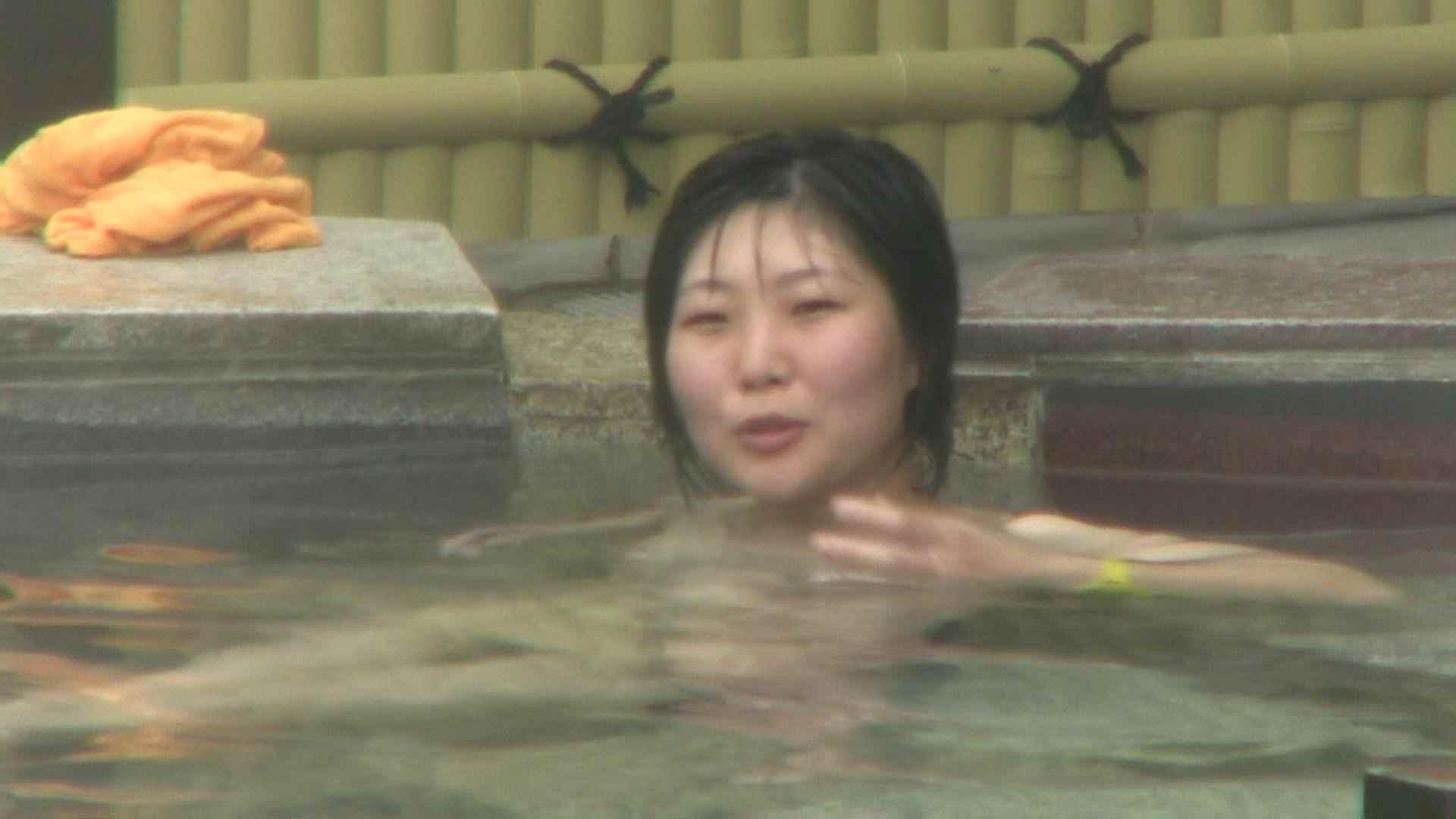 Aquaな露天風呂Vol.75【VIP限定】 盗撮特撮   OLのプライベート  10pic 10