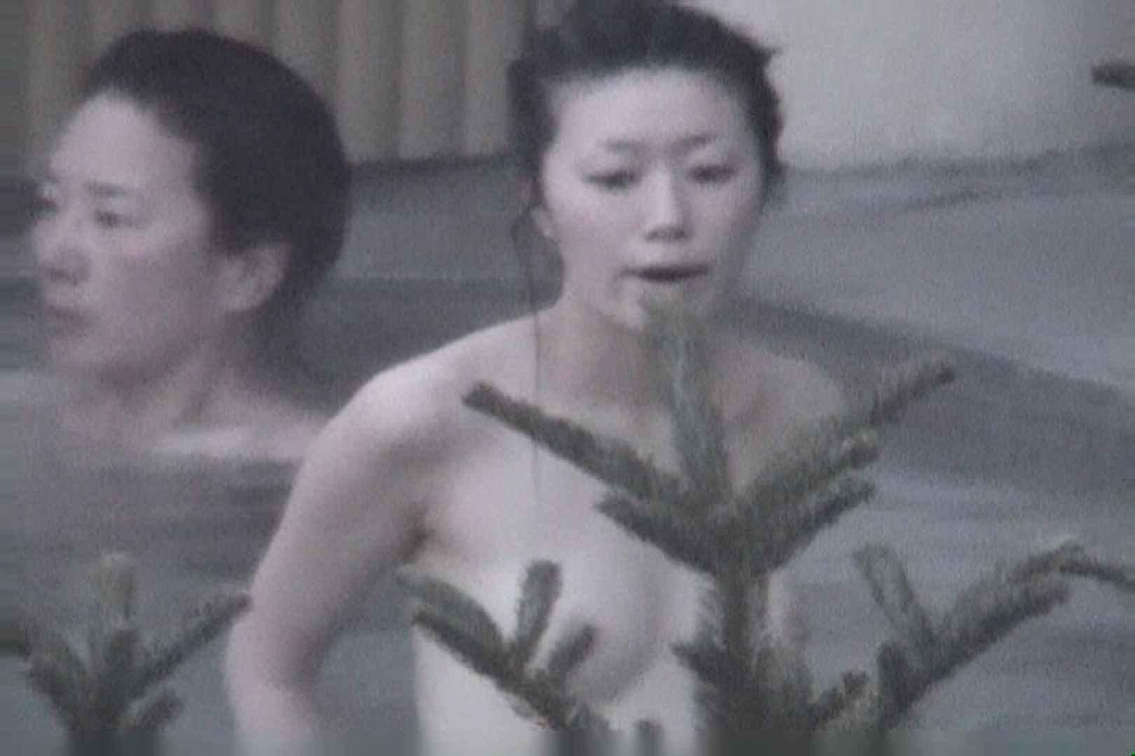 Aquaな露天風呂Vol.84【VIP限定】 OLのプライベート オメコ無修正動画無料 13pic 5