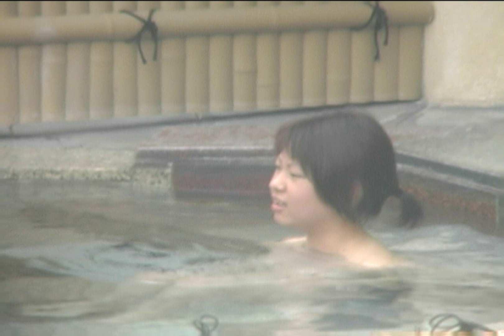 Aquaな露天風呂Vol.141 盗撮特撮 おまんこ動画流出 13pic 8
