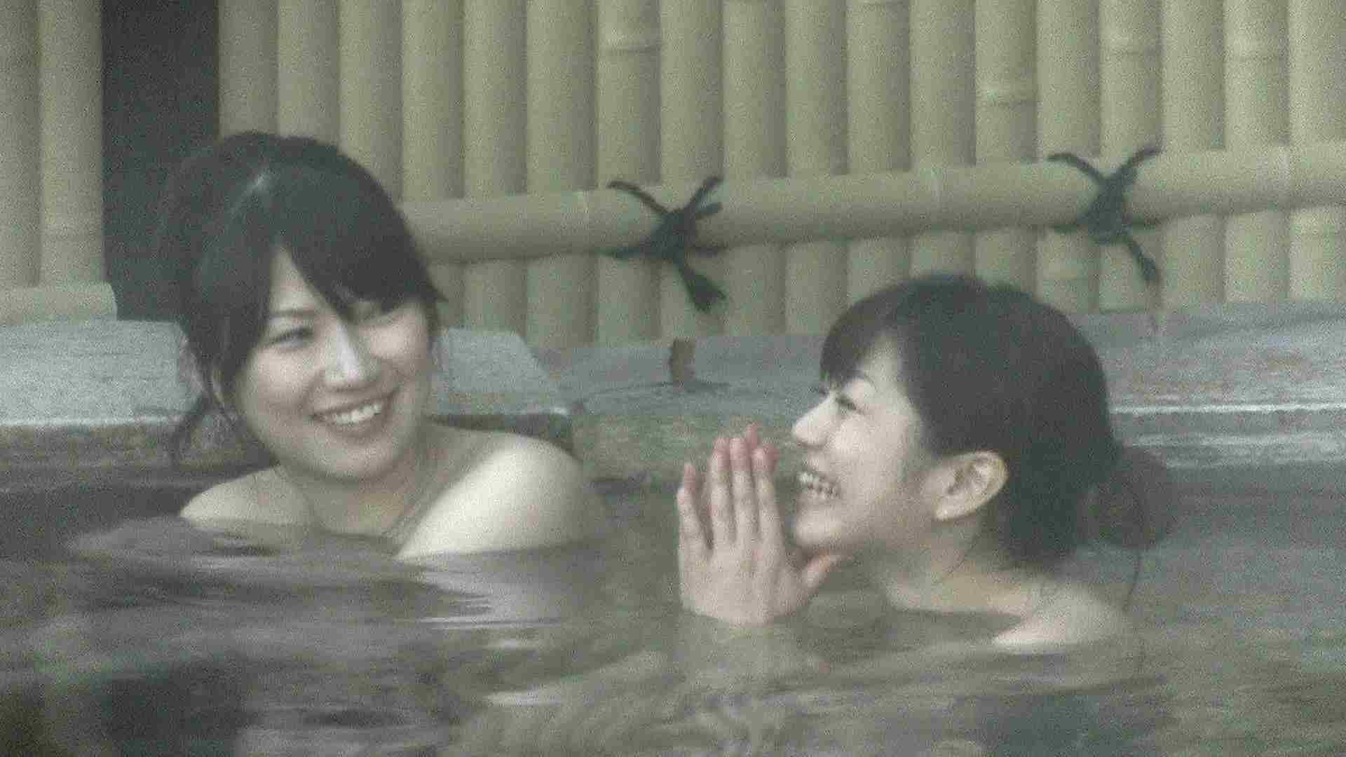 Aquaな露天風呂Vol.206 OLのプライベート  12pic 3