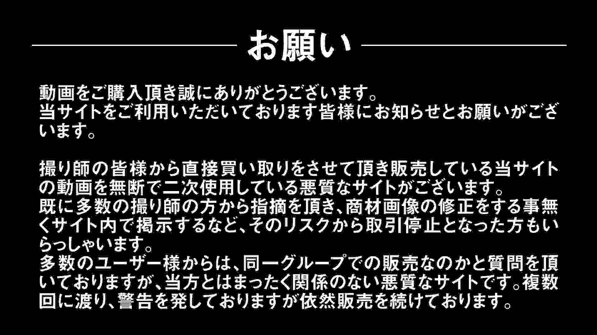 Aquaな露天風呂Vol.297 露天 おまんこ無修正動画無料 13pic 2