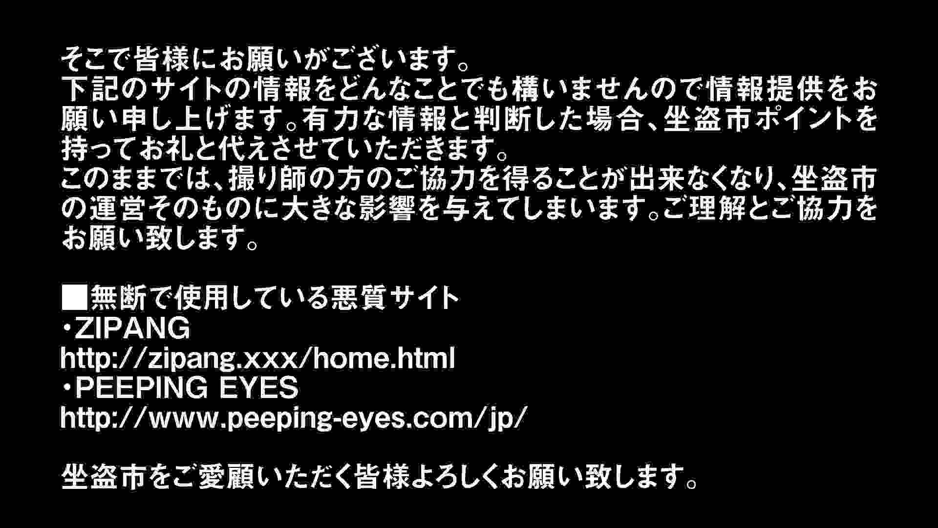 Aquaな露天風呂Vol.297 OLのプライベート | 盗撮特撮  13pic 4