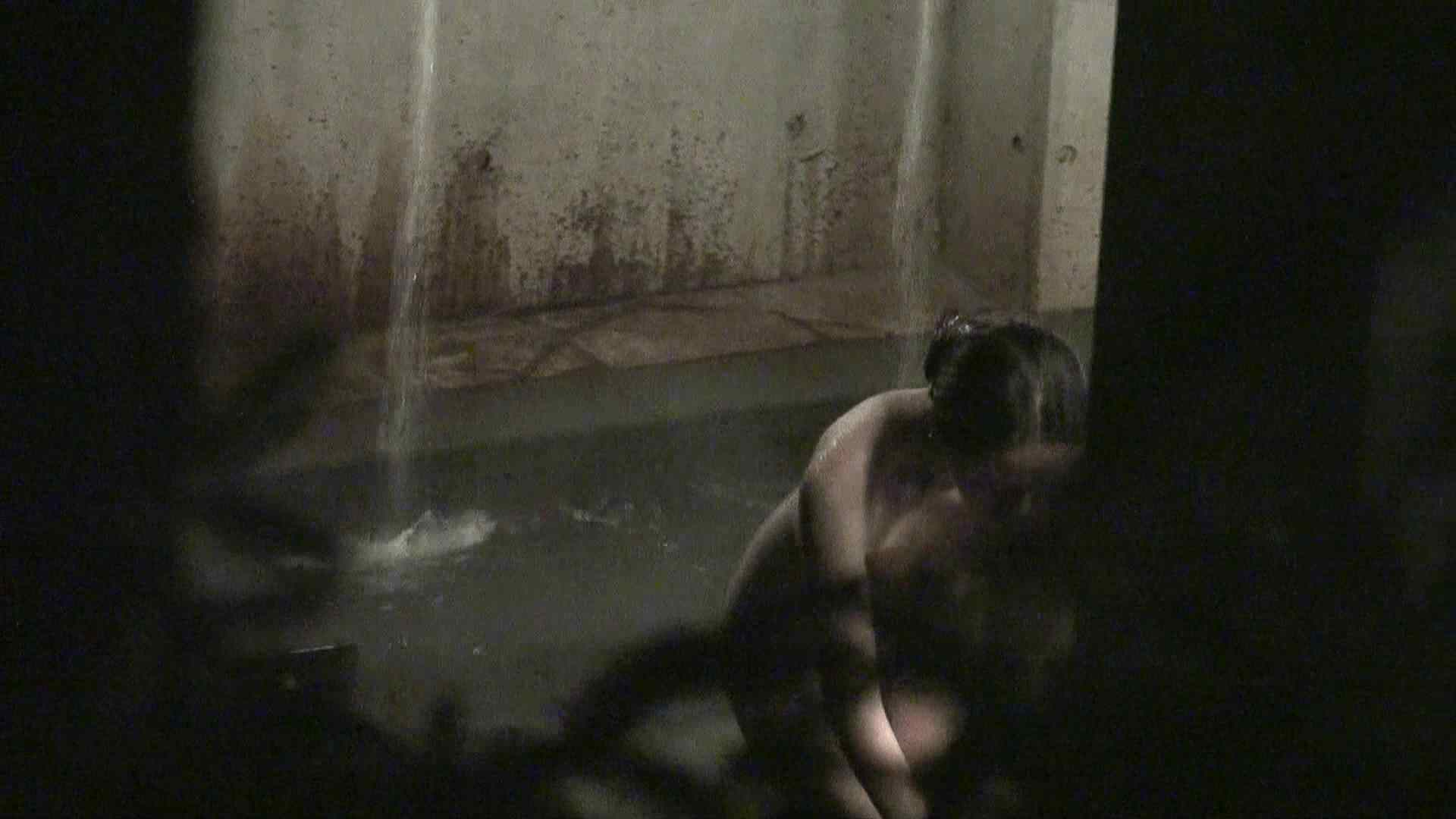 Aquaな露天風呂Vol.319 OLのプライベート アダルト動画キャプチャ 10pic 2