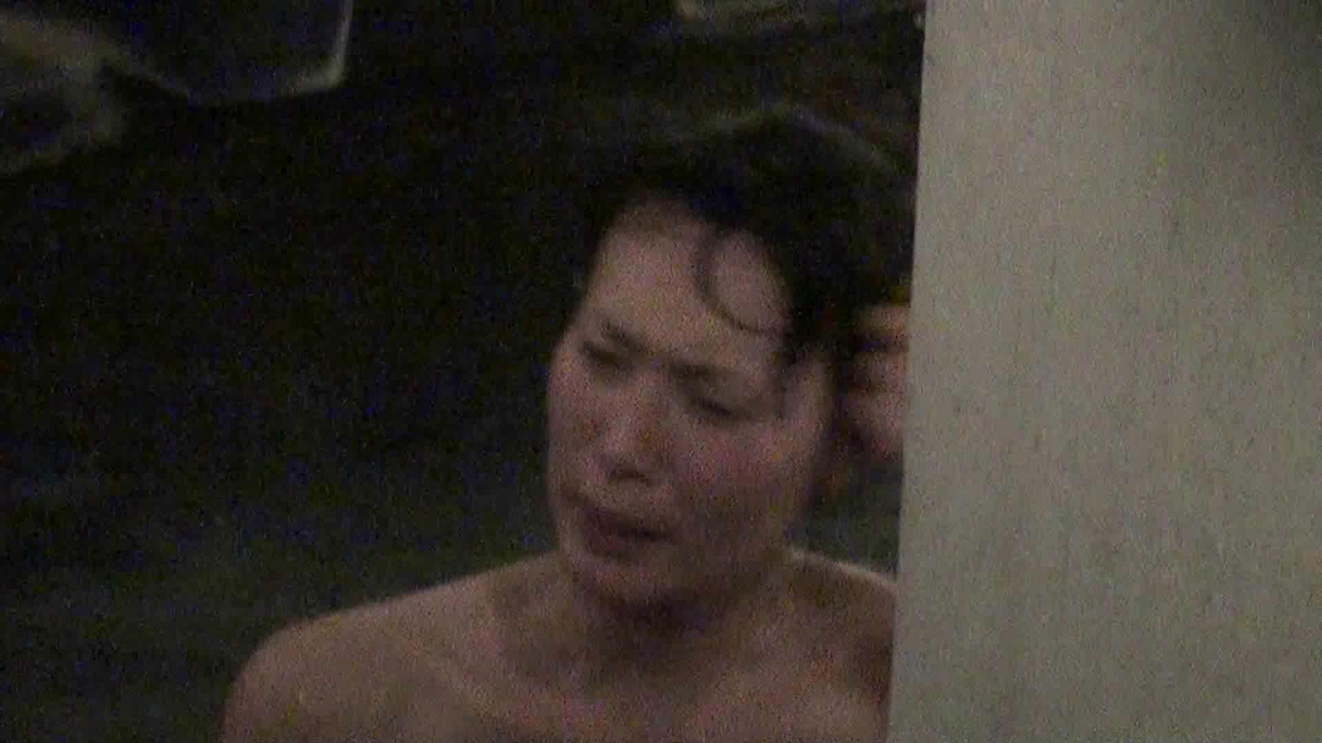 Aquaな露天風呂Vol.367 盗撮特撮   露天  12pic 4