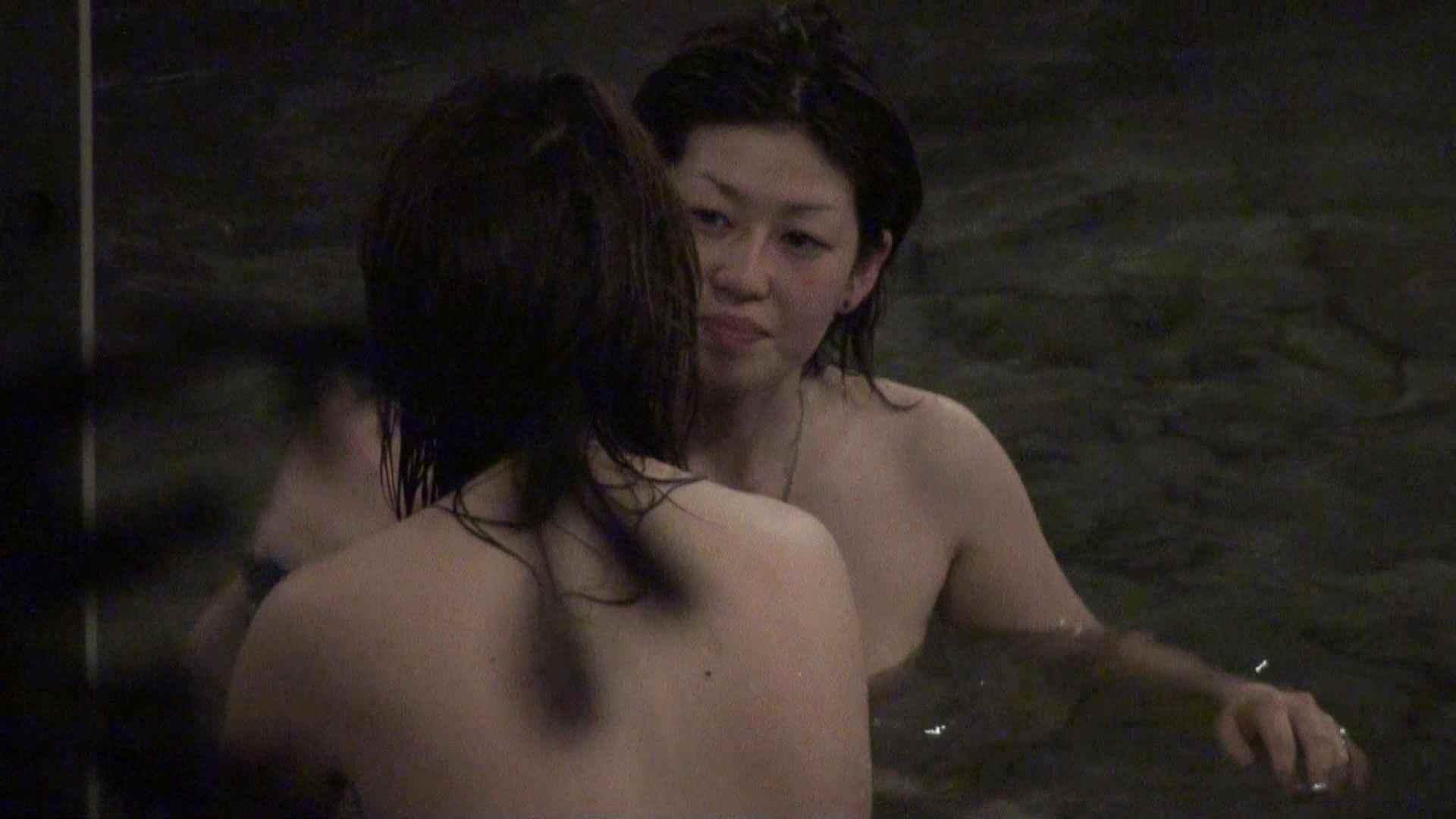 Aquaな露天風呂Vol.376 盗撮特撮 覗きおまんこ画像 13pic 8