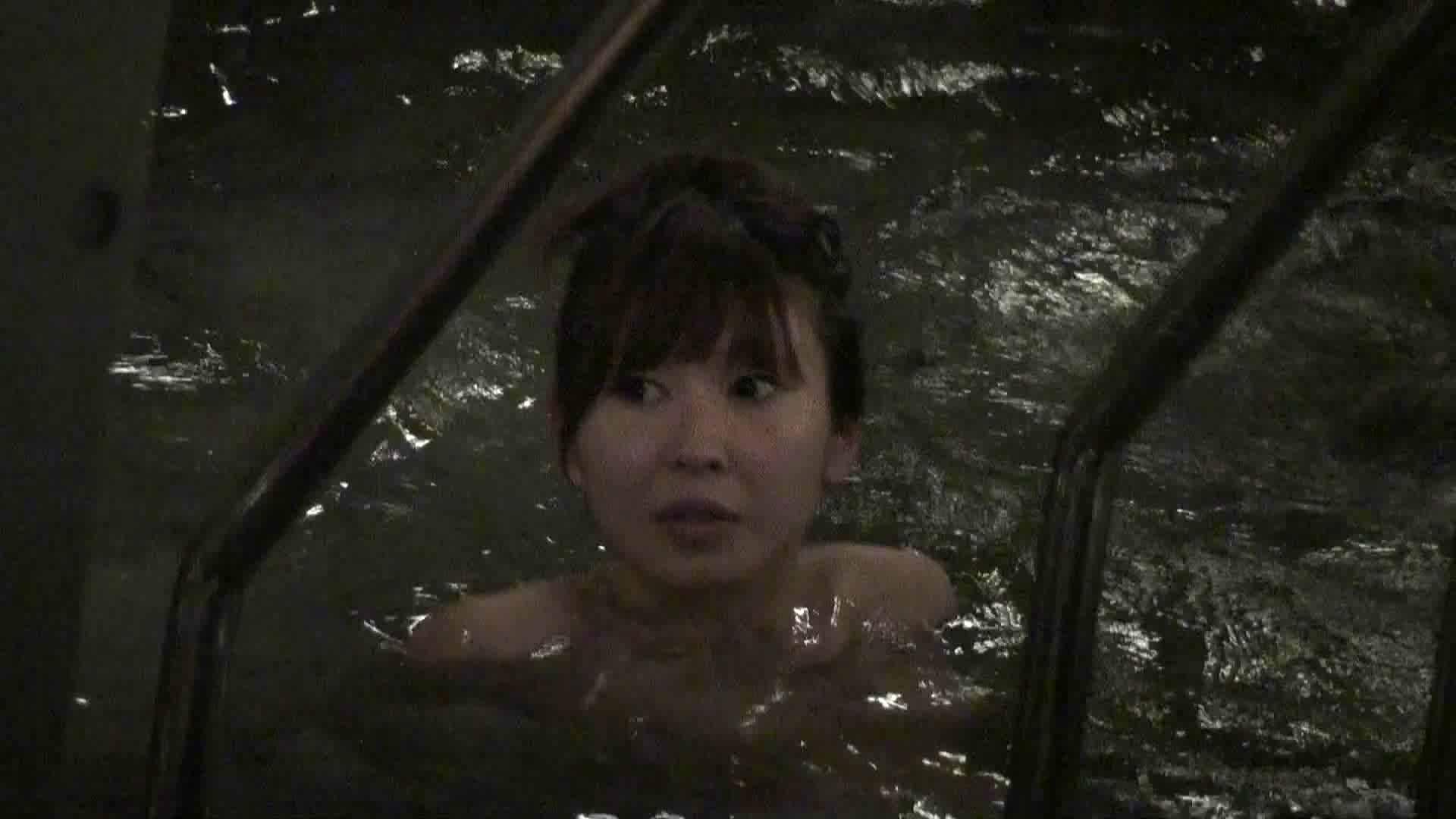 Aquaな露天風呂Vol.410 露天 | 盗撮特撮  11pic 7