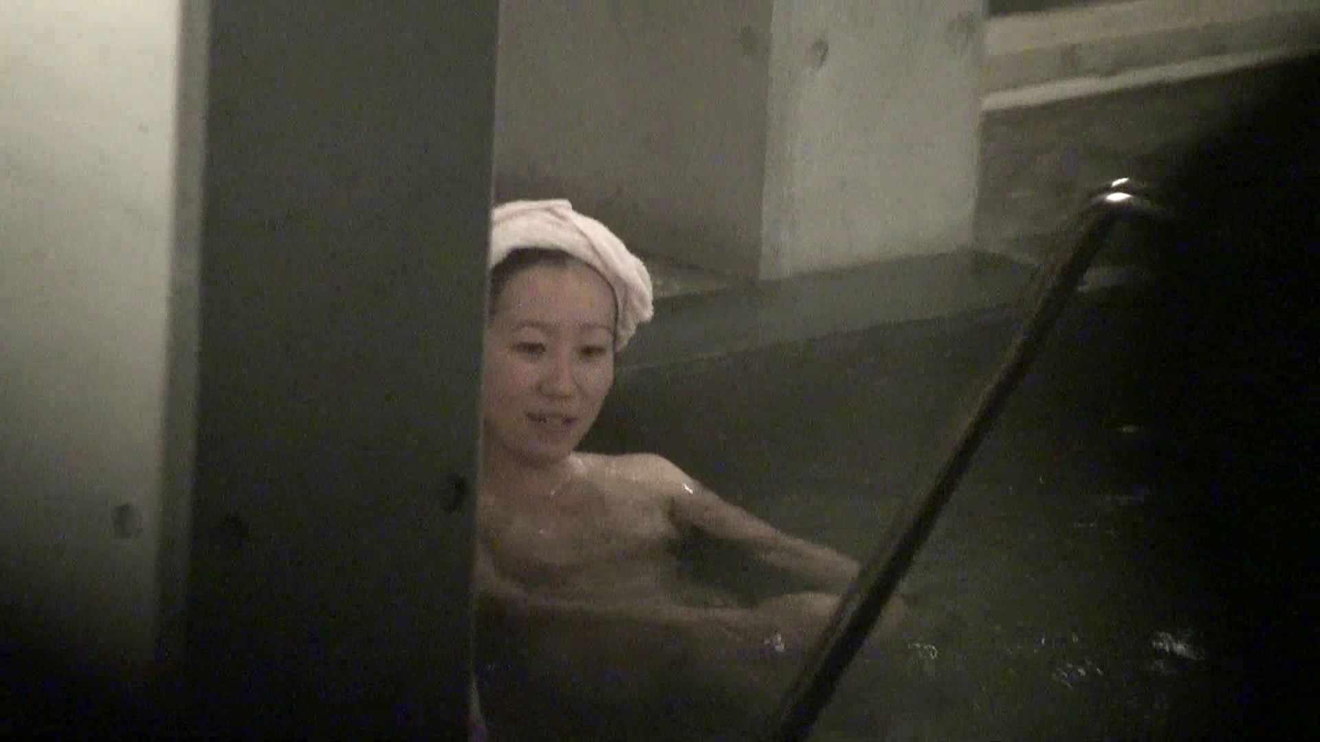 Aquaな露天風呂Vol.416 盗撮特撮 | OLのプライベート  10pic 1