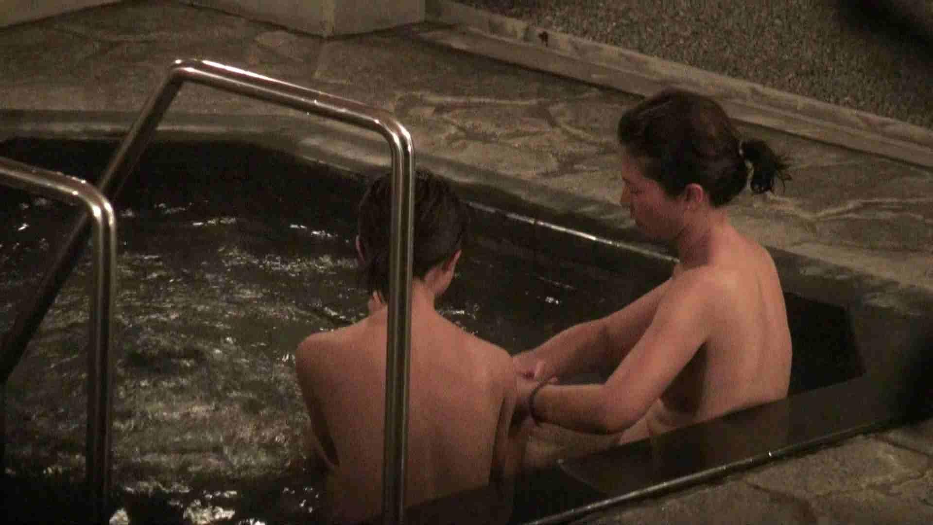 Aquaな露天風呂Vol.435 OLのプライベート 性交動画流出 13pic 2