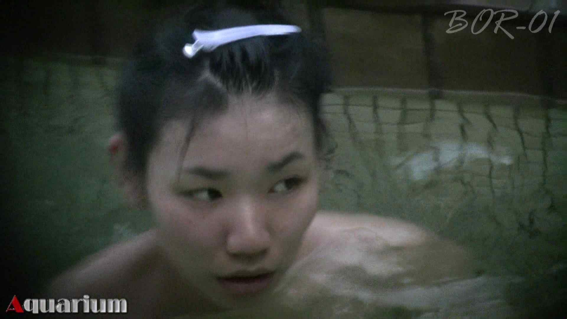 Aquaな露天風呂Vol.457 OLのプライベート   盗撮特撮  13pic 4