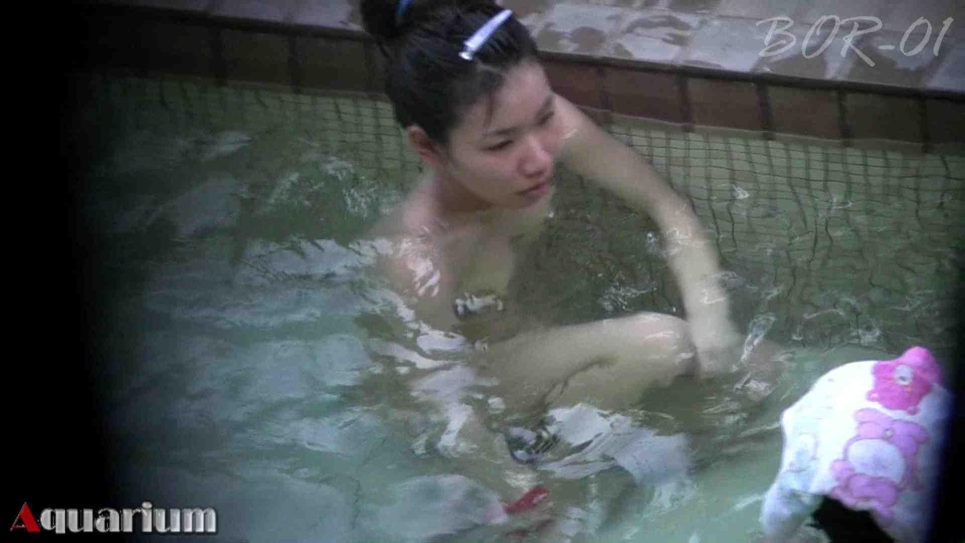 Aquaな露天風呂Vol.457 OLのプライベート   盗撮特撮  13pic 10