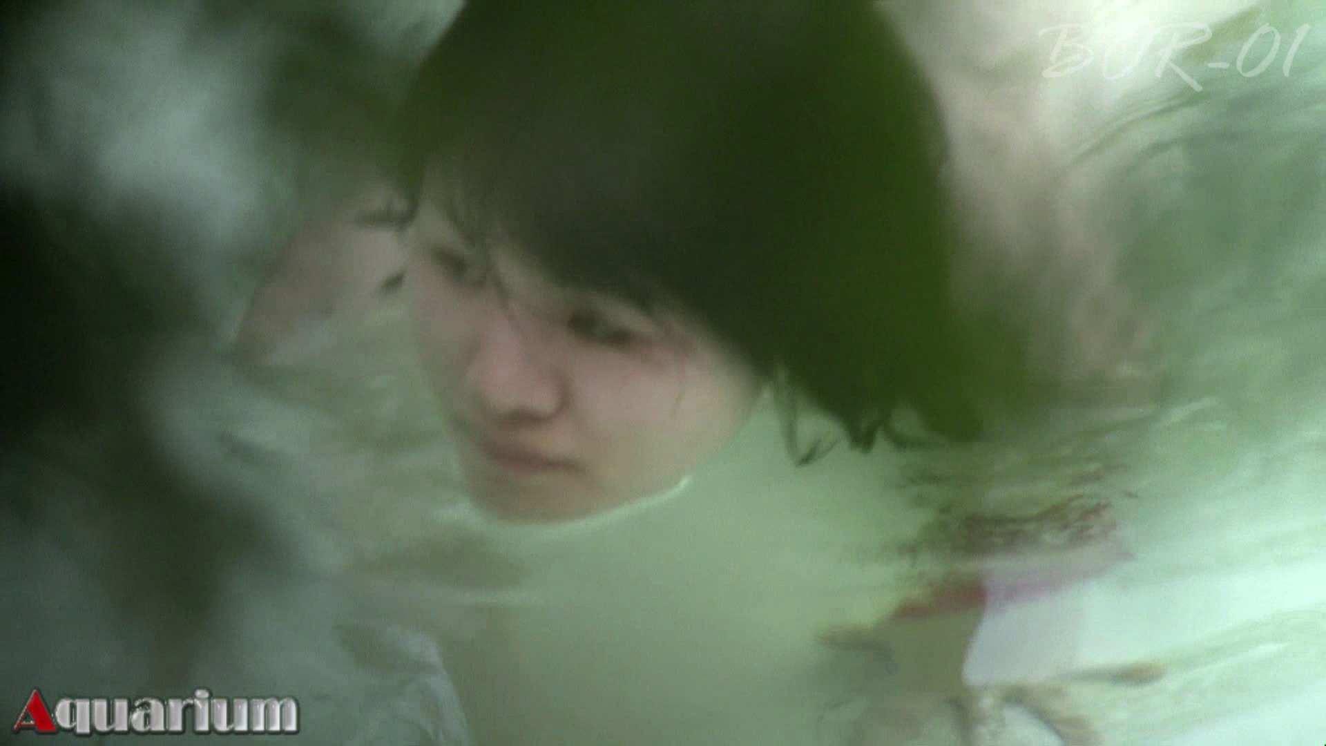Aquaな露天風呂Vol.466 OLのプライベート オメコ動画キャプチャ 13pic 8