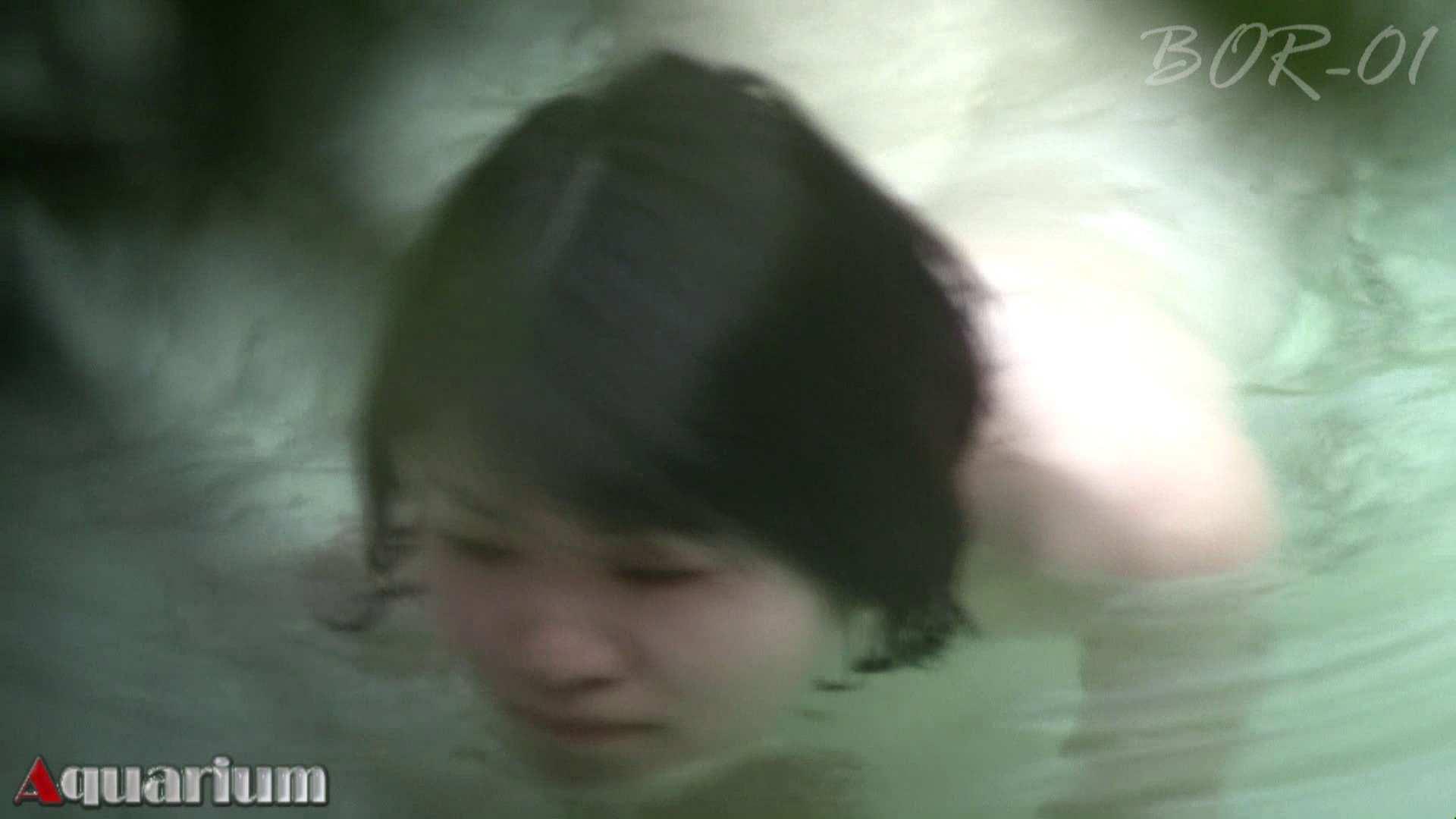 Aquaな露天風呂Vol.466 盗撮特撮  13pic 9