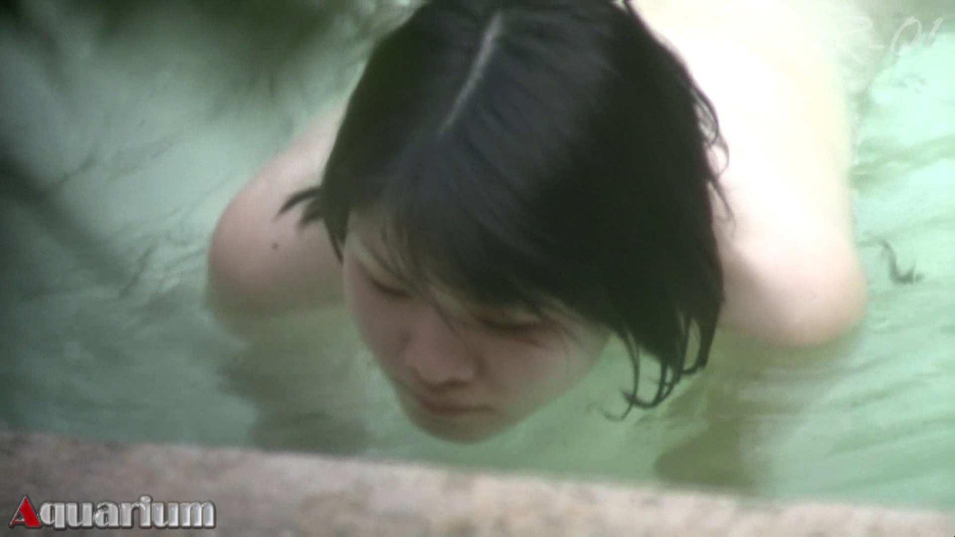 Aquaな露天風呂Vol.466 盗撮特撮 | 露天  13pic 10