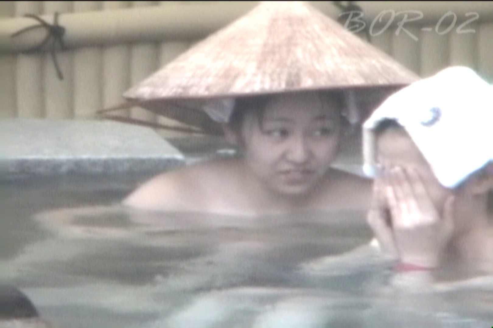 Aquaな露天風呂Vol.475 OLのプライベート | 盗撮特撮  11pic 10