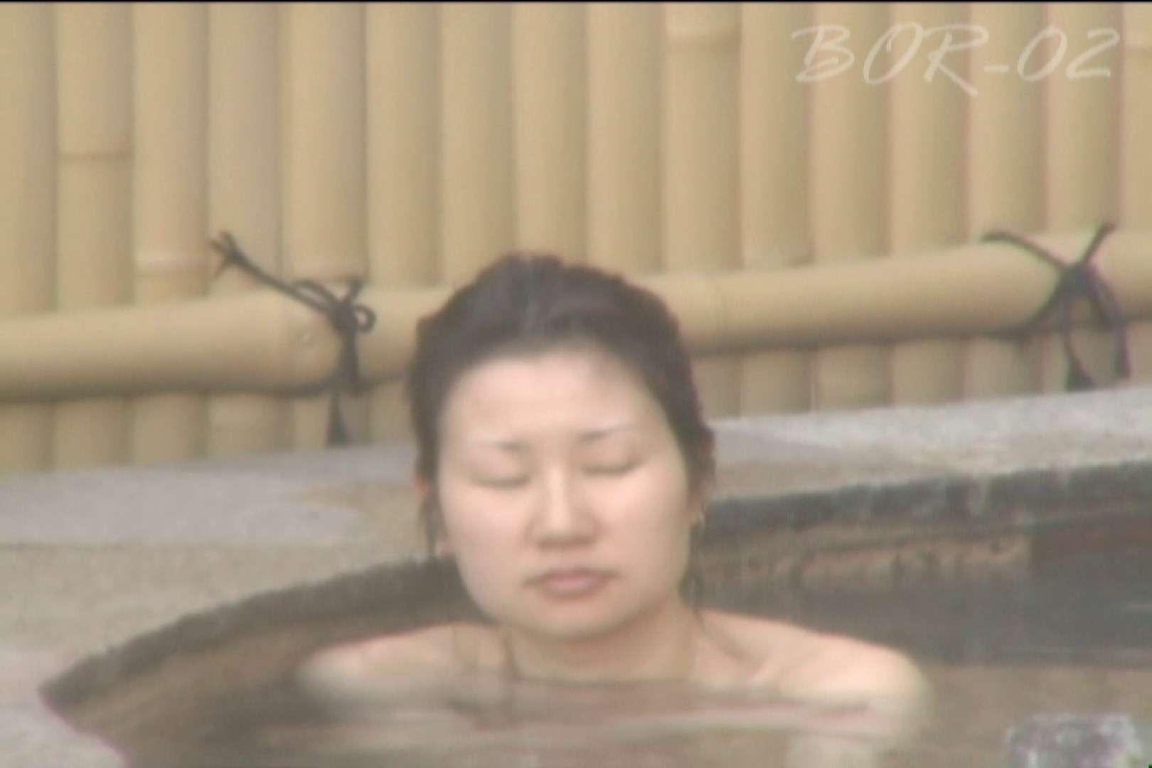 Aquaな露天風呂Vol.477 OLのプライベート   盗撮特撮  13pic 1