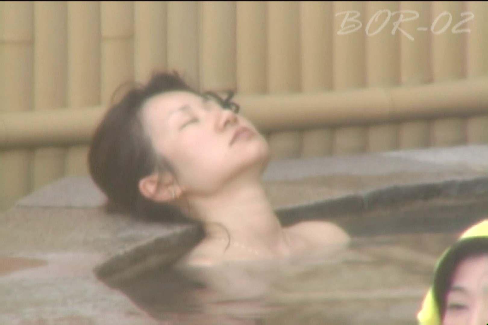Aquaな露天風呂Vol.477 露天 おまんこ動画流出 13pic 5