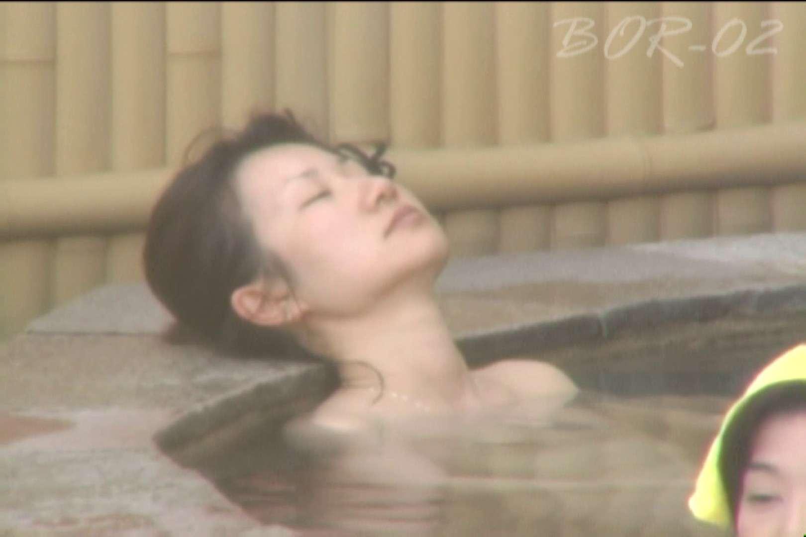 Aquaな露天風呂Vol.477 OLのプライベート  13pic 6