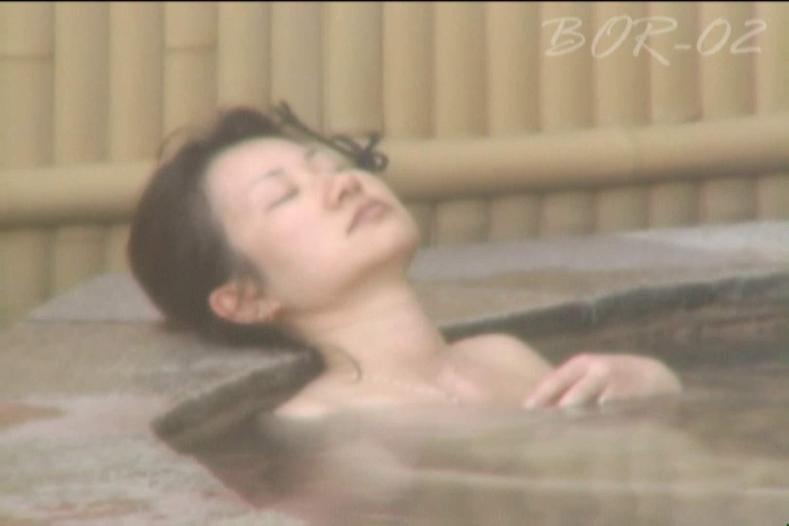 Aquaな露天風呂Vol.477 OLのプライベート  13pic 9