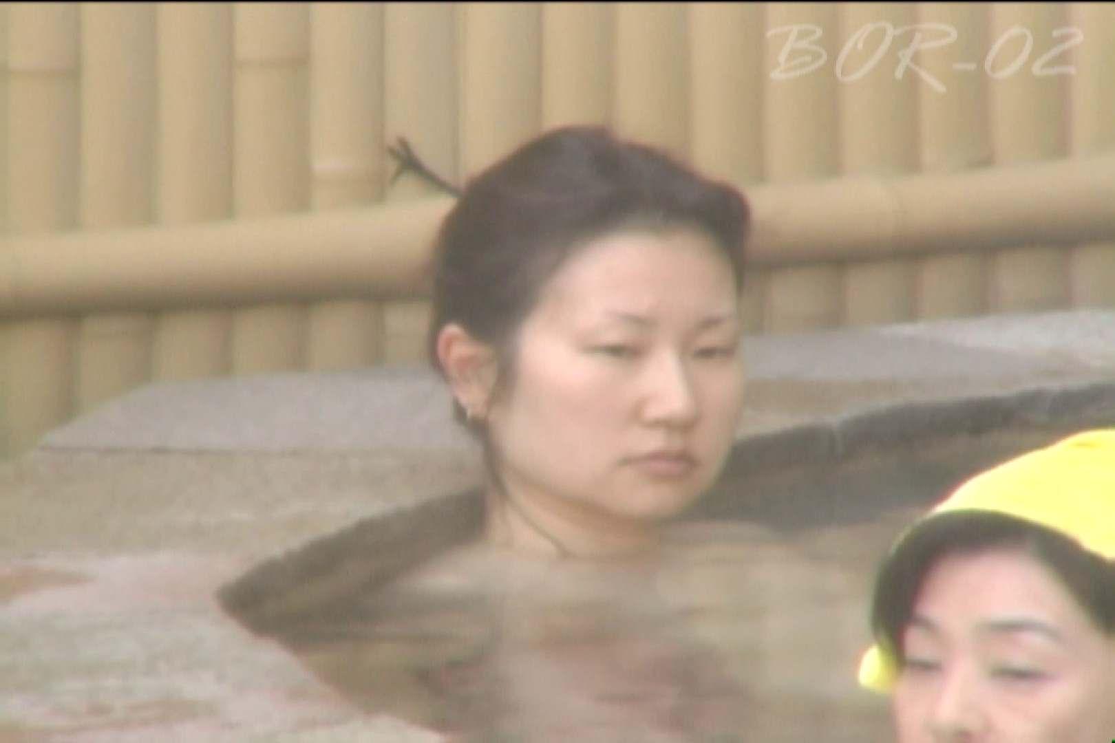 Aquaな露天風呂Vol.477 露天 おまんこ動画流出 13pic 11