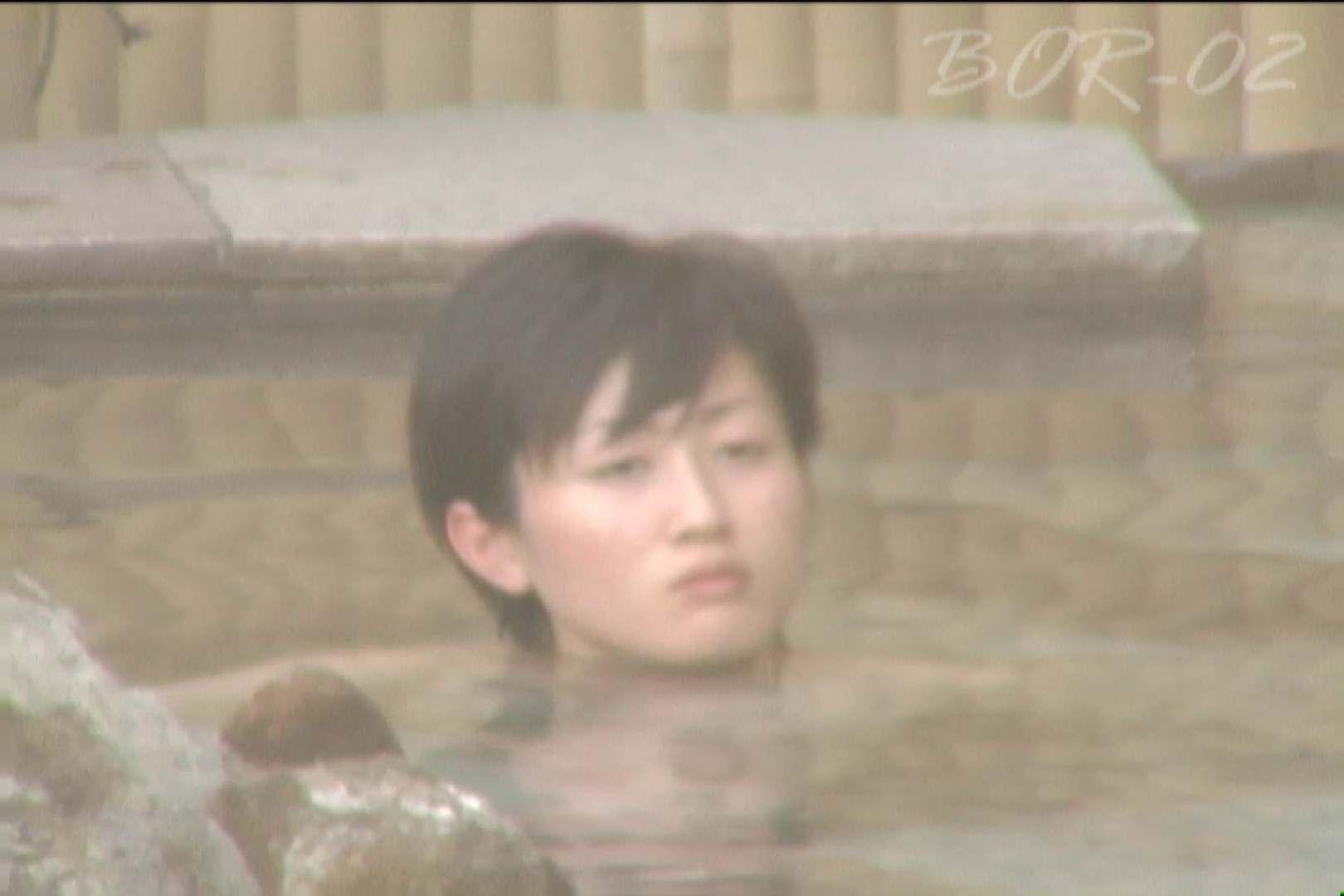 Aquaな露天風呂Vol.480 露天   盗撮特撮  13pic 1