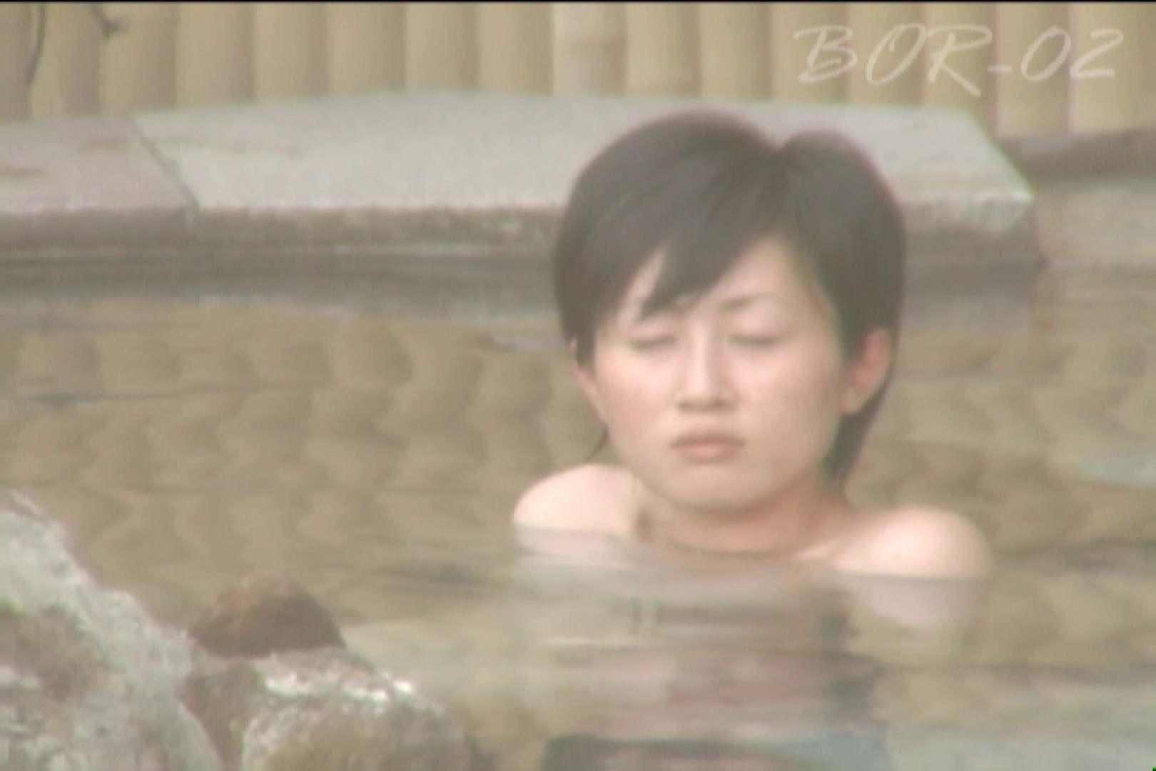 Aquaな露天風呂Vol.480 OLのプライベート 盗み撮り動画キャプチャ 13pic 2