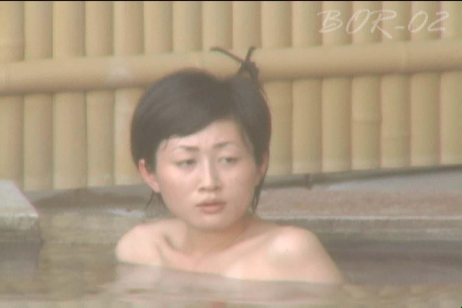 Aquaな露天風呂Vol.480 露天  13pic 12