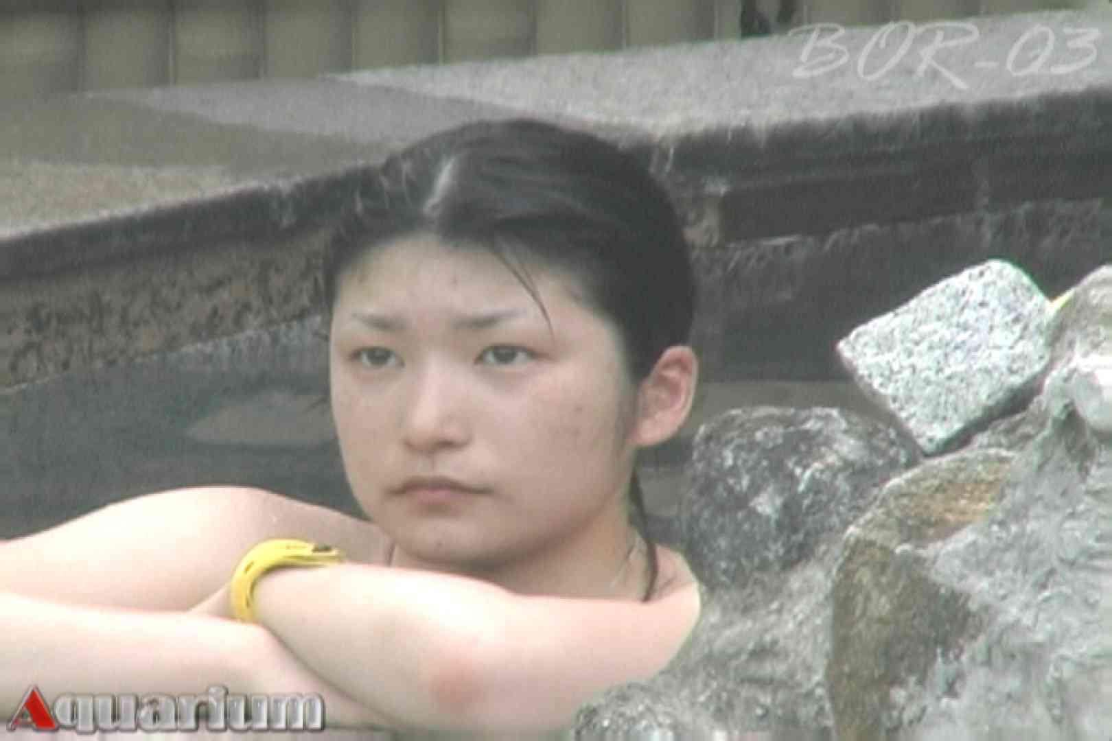 Aquaな露天風呂Vol.481 OLのプライベート  10pic 6