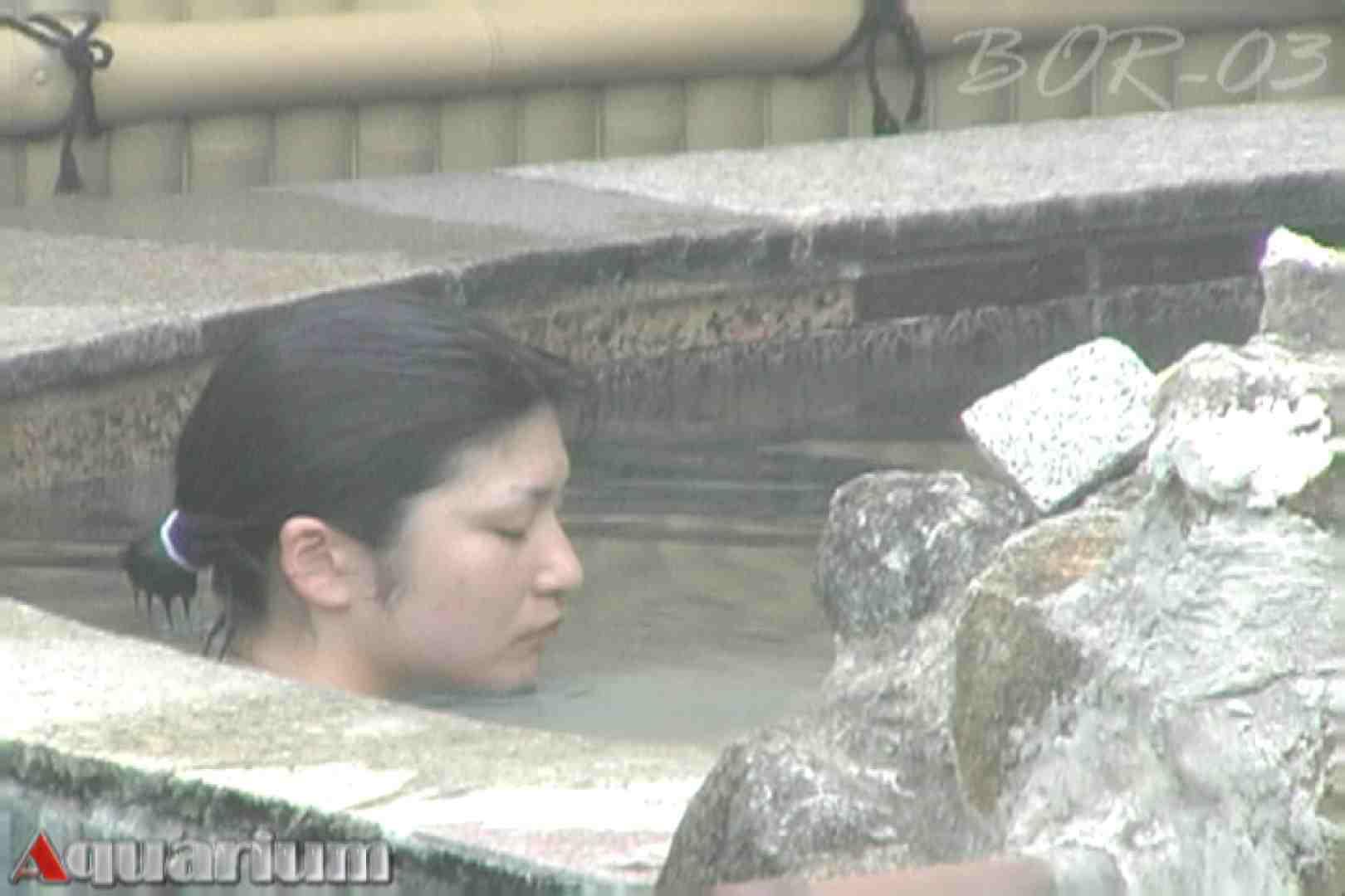 Aquaな露天風呂Vol.481 OLのプライベート  10pic 9